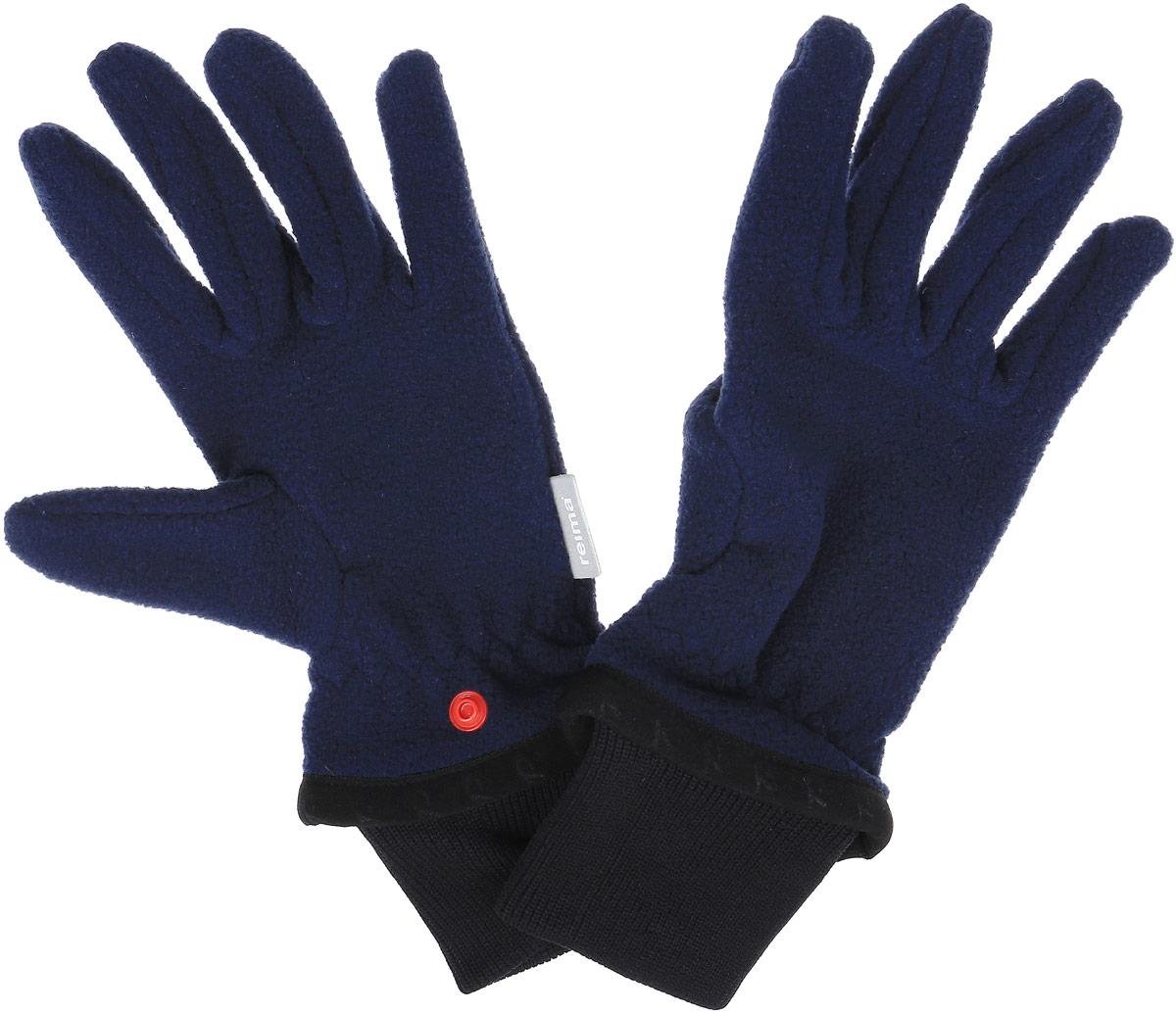 Перчатки детские527191-4620AДетские флисовые перчатки Reima Tollense согреют ручки вашего ребенка в холодную погоду. Флисовый материал - теплый и мягкий на ощупь. Эластичные ребристые манжеты перчаток плотно облегают и хорошо смотрятся. Благодаря кнопкам вы легко можете соединить перчатки вместе для удобства хранения. В ясные осенние и весенние дни эти перчатки – сами по себе великолепный выбор для игр на воздухе, в то время как зимой их можно одеть под зимние варежки или перчатки для дополнительного тепла.