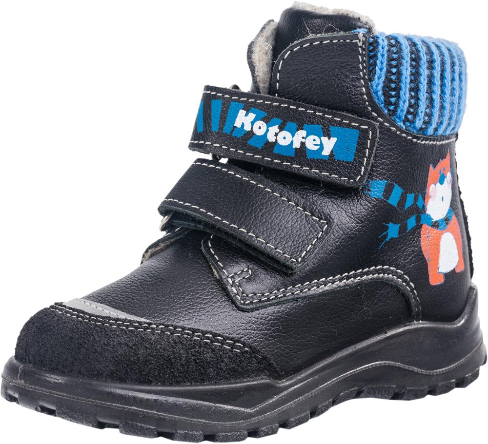152141-31Удобные ботинки с подкладкой из байки – отличный выбор для межсезонья. Верх выполнен из натуральной кожи. Подошва литьевого метода крепления легкая и гибкая, имеет анатомическую форму следа, повторяя изгибы свода стопы. Благодаря этому ножки будут чувствовать себя комфортно весь день! Два ремня с липучкой позволяют не только быстро обувать и снимать обувь, но и обеспечивают плотное прилегание обуви к стопе. Мягкий трикотажный манжет создает комфорт при ходьбе и предотвращает натирание ножки ребенка. Модель украшена принтом.