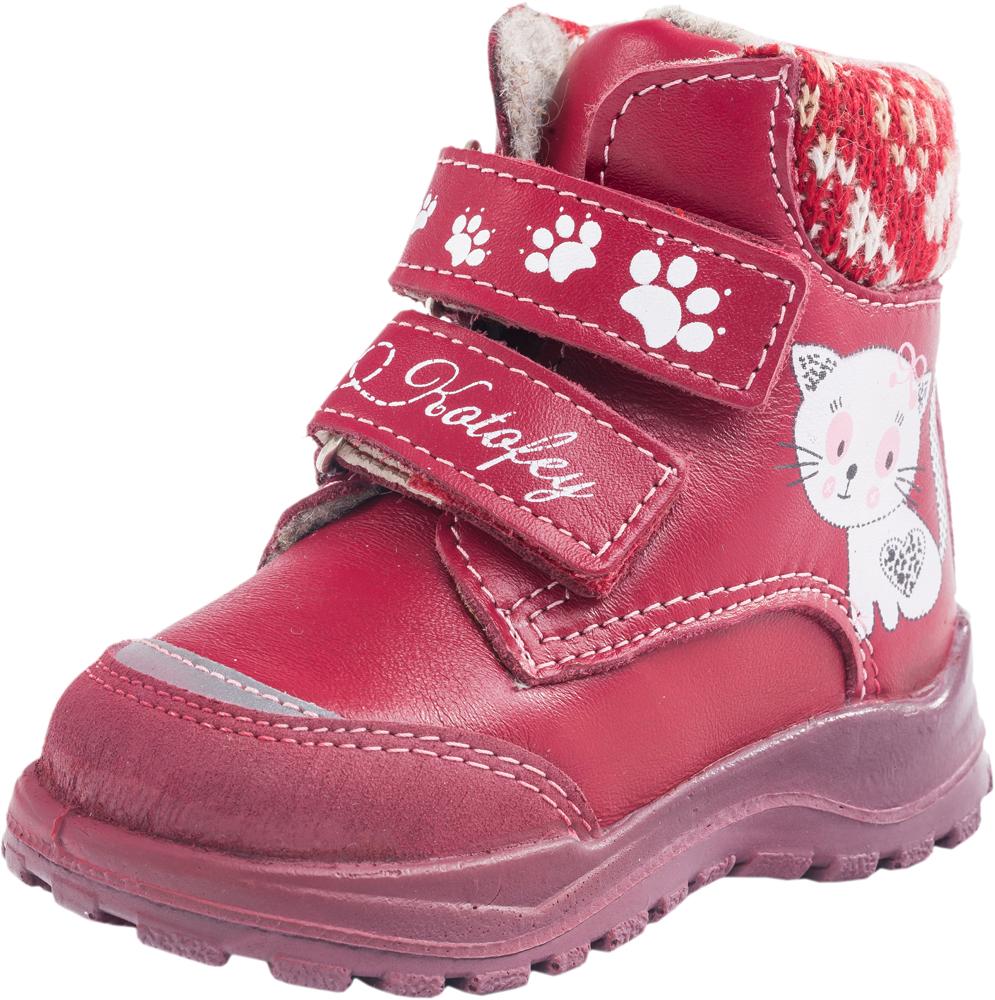 152142-31Удобные ботинки с подкладкой из байки – отличный выбор для межсезонья. Верх выполнен из натуральной кожи. Подошва литьевого метода крепления легкая и гибкая, имеет анатомическую форму следа, повторяя изгибы свода стопы. Благодаря этому ножки будут чувствовать себя комфортно весь день! Два ремня с липучкой позволяют не только быстро обувать и снимать обувь, но и обеспечивают плотное прилегание обуви к стопе. Мягкий трикотажный манжет создает комфорт при ходьбе и предотвращает натирание ножки ребенка. Модель украшена принтом.