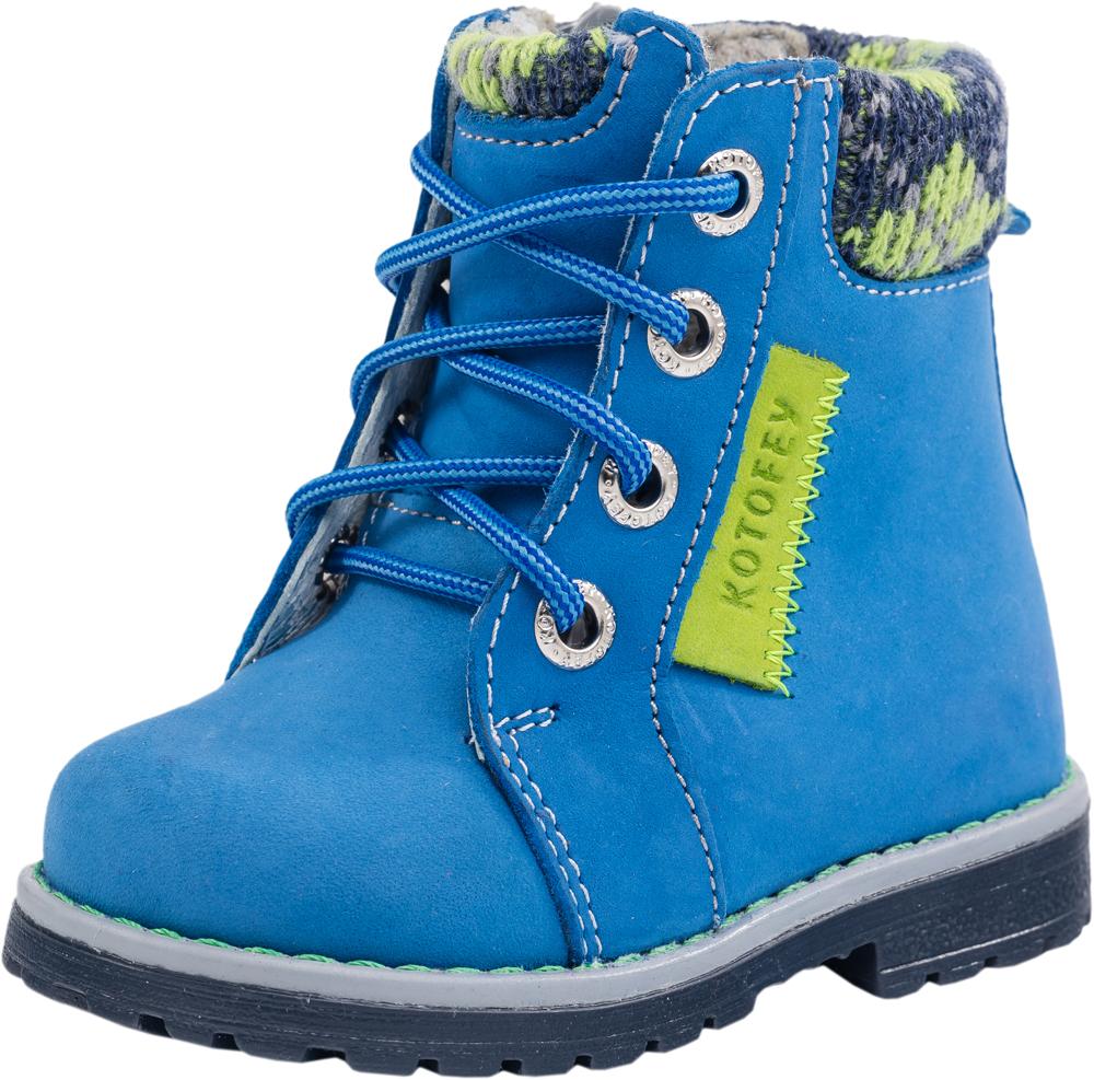 152143-30Стильные ботинки с подкладкой из байки. Верх выполнен из гидрофобного нубука (натуральная кожа), которая придает изделию эффектный внешний вид. Удобная застежка-молния позволяет легко обувать и снимать ботинки, а функциональная шнуровка обеспечит идеальную фиксацию обуви на ноге. Мягкий трикотажный манжет создает комфорт при ходьбе и предотвращает натирание ножки ребенка. Подошва с небольшим каблучком гарантирует удобство даже при долгих осенних прогулках.