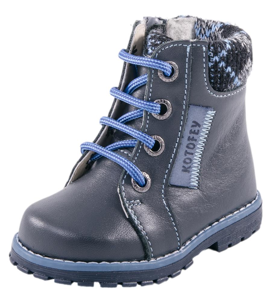 152143-34Стильные ботинки с подкладкой из байки. Верх выполнен из гидрофобного нубука (натуральная кожа), которая придает изделию эффектный внешний вид. Удобная застежка-молния позволяет легко обувать и снимать ботинки, а функциональная шнуровка обеспечит идеальную фиксацию обуви на ноге. Мягкий трикотажный манжет создает комфорт при ходьбе и предотвращает натирание ножки ребенка. Подошва с небольшим каблучком гарантирует удобство даже при долгих осенних прогулках.