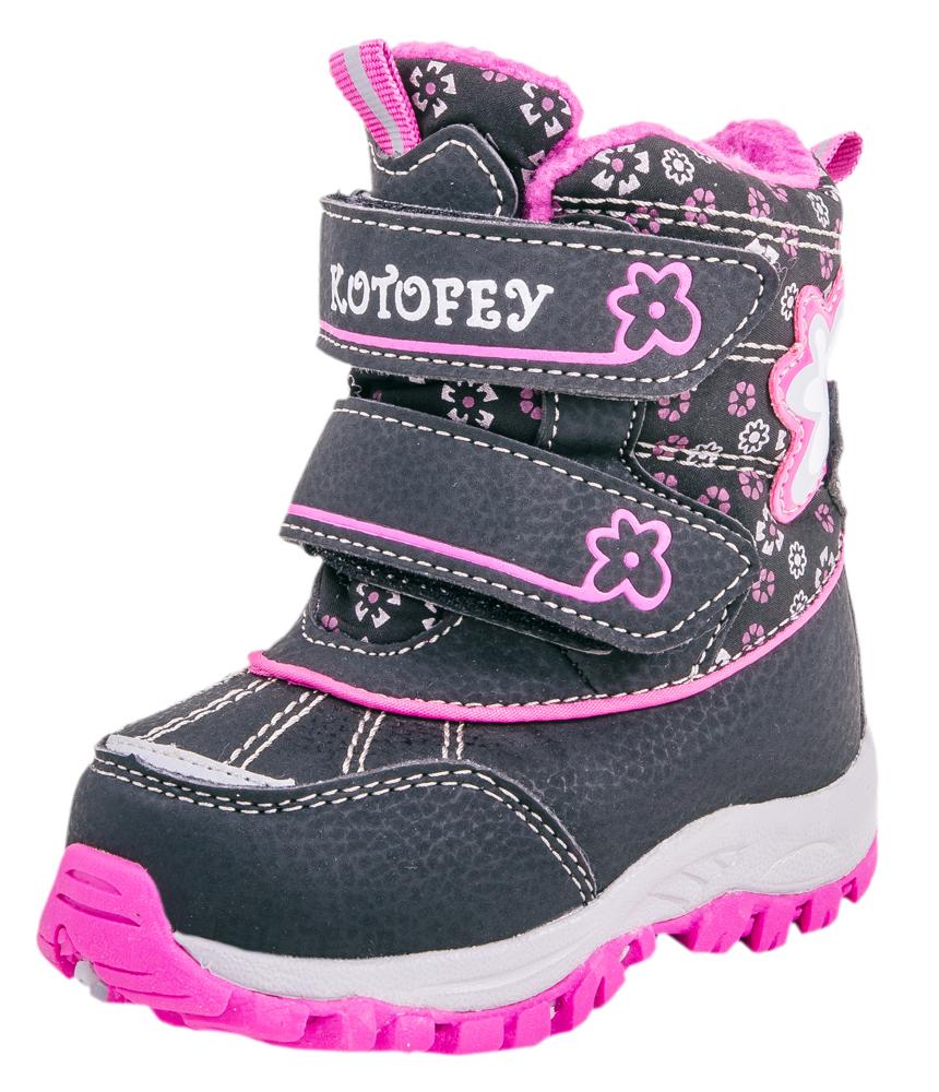 254934-42Сапожки с мембраной - идеальная обувь для поздней осени, а также для теплой и сырой погоды зимой. Мембрана не позволяет проникнуть влаге внутрь обуви, но при этом легко выводит испарения изнутри. В качестве материала верха используются высококачественные водоотталкивающие материалы. Наричие подкладки из шерстяного меха создает пополнительный комфорт и теплозащиту.