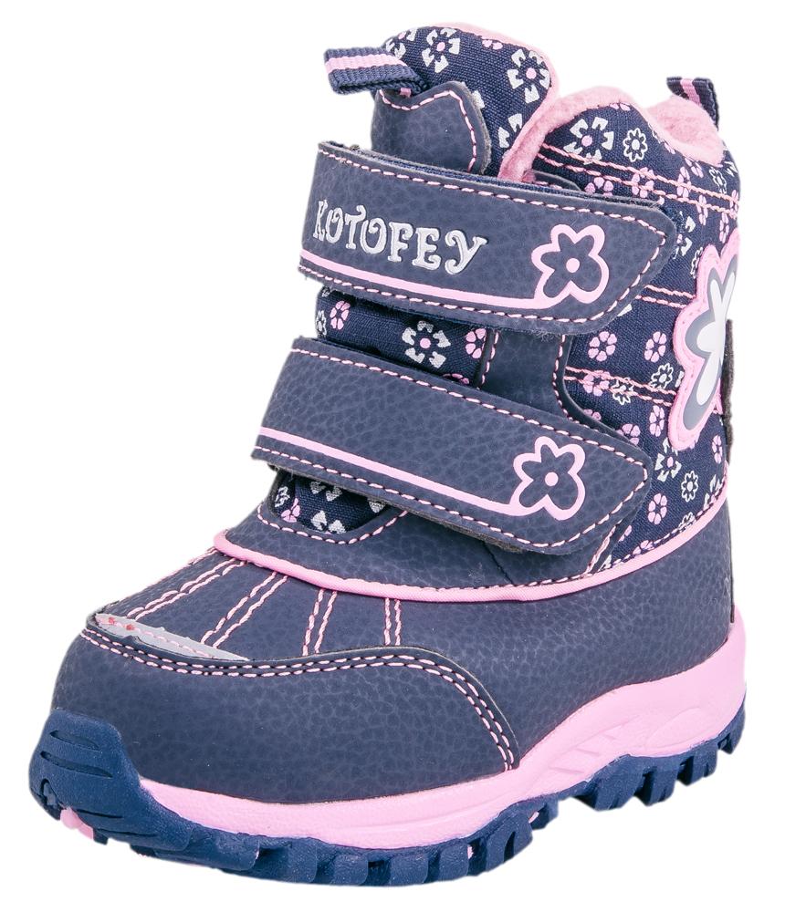 254934-43Сапожки с мембраной - идеальная обувь для поздней осени, а также для теплой и сырой погоды зимой. Мембрана не позволяет проникнуть влаге внутрь обуви, но при этом легко выводит испарения изнутри. В качестве материала верха используются высококачественные водоотталкивающие материалы. Наричие подкладки из шерстяного меха создает пополнительный комфорт и теплозащиту.