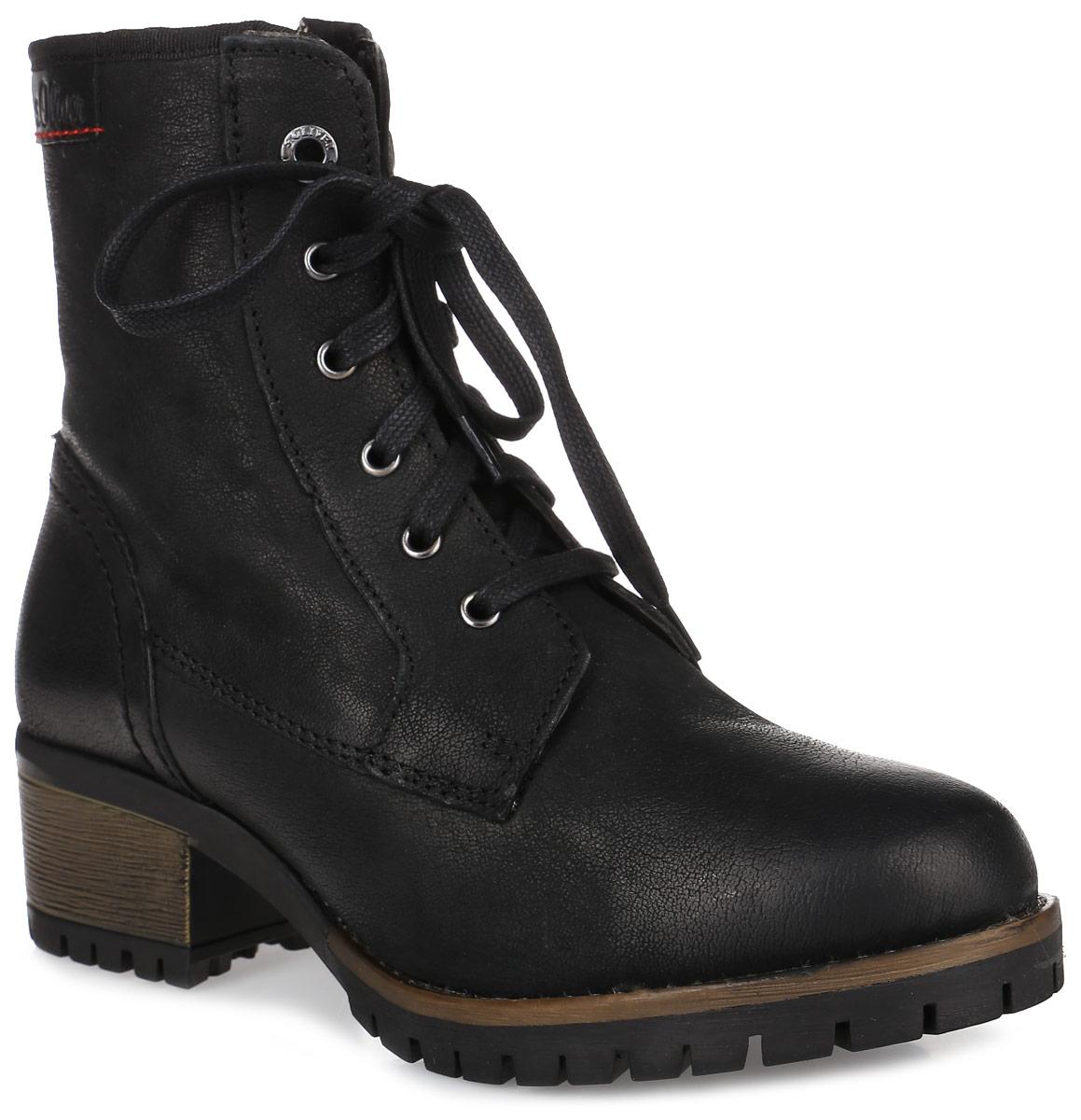 5-26291-27-001Стильные женские ботинки от S.Oliver придутся вам по душе. Модель выполнена из натуральной кожи. Классическая шнуровка и молния надежно зафиксируют изделие на ноге. Внутренняя поверхность и стелька из искусственной шерсти отлично сохраняют тепло. Рифление на подошве и небольшом устойчивом каблуке гарантирует идеальное сцепление с любой поверхностью. Модные ботинки сделают вас ярче и подчеркнут индивидуальность.