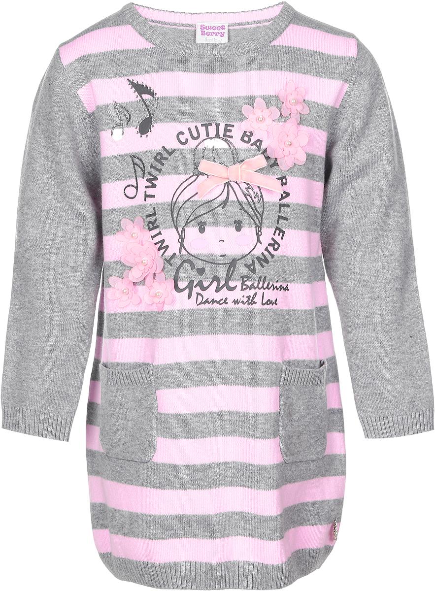 Платье205223Теплое платье для девочки Sweet Berry идеально подойдет вашей дочурке в прохладное время года. Изготовленное из хлопка с добавлением эластана, оно необычайно мягкое и приятное на ощупь, не сковывает движения и позволяет коже дышать, не раздражает даже самую нежную и чувствительную кожу ребенка, обеспечивая ему наибольший комфорт. Вязаное платье с длинными рукавами и круглым вырезом горловины оформлено интересным принтом с изображением девочки и аппликацией в виде цветочков. Рукава, вырез горловины и низ платья связаны резинкой. По левой стороне платье застегивается на удобные пуговицы. Так же модель дополнена двумя накладными карманами. Это модное детское платье послужит отличным дополнением к гардеробу вашей дочурки. В нем она будет чувствовать себя уютно и комфортно, и всегда будет в центре внимания!
