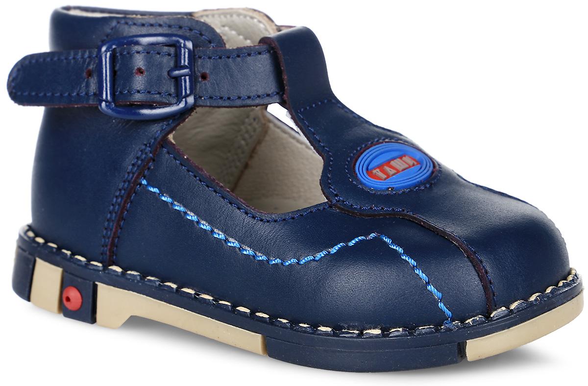 Tas219-34Модные сандалии Таши Орто заинтересуют вашего мальчика с первого взгляда. Модель выполнена из натуральной кожи. Ремешок на застежке- пряжке помогает оптимально подогнать полноту обуви по ноге и гарантирует надежную фиксацию. Анатомическая стелька из натуральной кожи с супинатором, не продавливающимся во время носки, обеспечивает правильное формирование стопы. Благодаря использованию современных внутренних материалов оптимально распределяется нагрузка по всей площади стопы, что дает ножке ощущение мягкости и комфорта. Полужесткий задник фиксирует ножку ребенка. Мягкая верхняя часть, которая плотно прилегает к ноге, и подкладка, изготовленная из натуральной кожи, позволяют избежать натирания. У изделия ортопедический каблук Томаса высотой от 2 до 5 мм (в зависимости от размера обуви), продленный с внутренней стороны подошвы, его внутренняя часть длиннее наружной, укрепляет подошву под средней частью стопы и препятствует заваливанию стопы внутрь (что обычно наблюдается при...