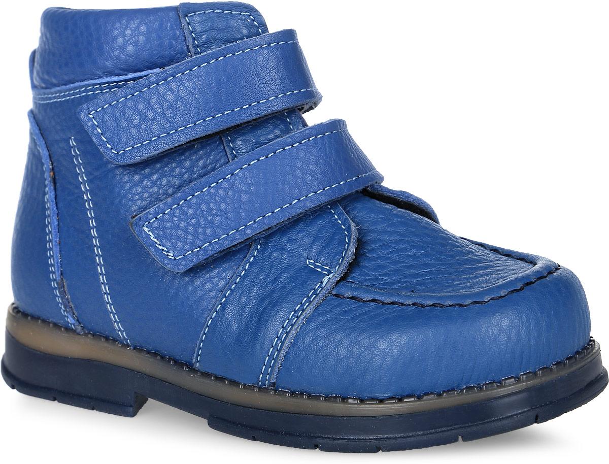 Tas343-162Модные ботинки Таши Орто заинтересуют вашего мальчика с первого взгляда. Модель выполнена из натуральной кожи. Ремешки на застежке- липучке помогают оптимально подогнать полноту обуви по ноге и гарантируют надежную фиксацию. Благодаря такой застежке ребенок может самостоятельно надевать обувь. Анатомическая стелька из натуральной кожи с супинатором, не продавливающимся во время носки, обеспечивает правильное формирование стопы. Благодаря использованию современных внутренних материалов оптимально распределяется нагрузка по всей площади стопы, что дает ножке ощущение мягкости и комфорта. Полужесткий задник фиксирует ножку ребенка. Мягкая верхняя часть, которая плотно прилегает к ноге, и подкладка, изготовленная из мягкого текстиля, позволяют избежать натирания. У изделия ортопедический каблук высотой от 2 до 5 мм (в зависимости от размера обуви), продленный с внутренней стороны, укрепляет подошву под средней частью стопы и препятствует заваливанию стопы внутрь...