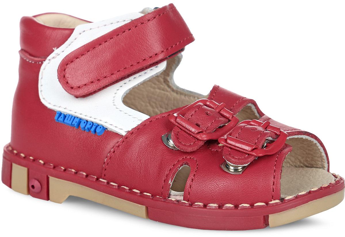 СандалииTas201-39Стильные сандалии Таши Орто заинтересуют вашу девочку с первого взгляда. Модель выполнена из натуральной кожи контрастных цветов. Ремешок на застежке-липучке и ремешки на застежках-пряжках помогают оптимально подогнать полноту обуви по ноге и гарантируют надежную фиксацию. Благодаря таким застежкам ребенок может самостоятельно надевать обувь. Сбоку сандалии декорированы символикой бренда. Анатомическая стелька из натуральной кожи с супинатором, не продавливающимся во время носки, обеспечивает правильное формирование стопы. Благодаря использованию современных внутренних материалов оптимально распределяется нагрузка по всей площади стопы, что дает ножке ощущение мягкости и комфорта. Полужесткий задник фиксирует ножку ребенка. Мягкая верхняя часть, которая плотно прилегает к ноге, и подкладка, изготовленная из натуральной кожи, позволяют избежать натирания. У изделия ортопедический каблук Томаса высотой от 2 до 5 мм (в зависимости от размера обуви), продленный с...