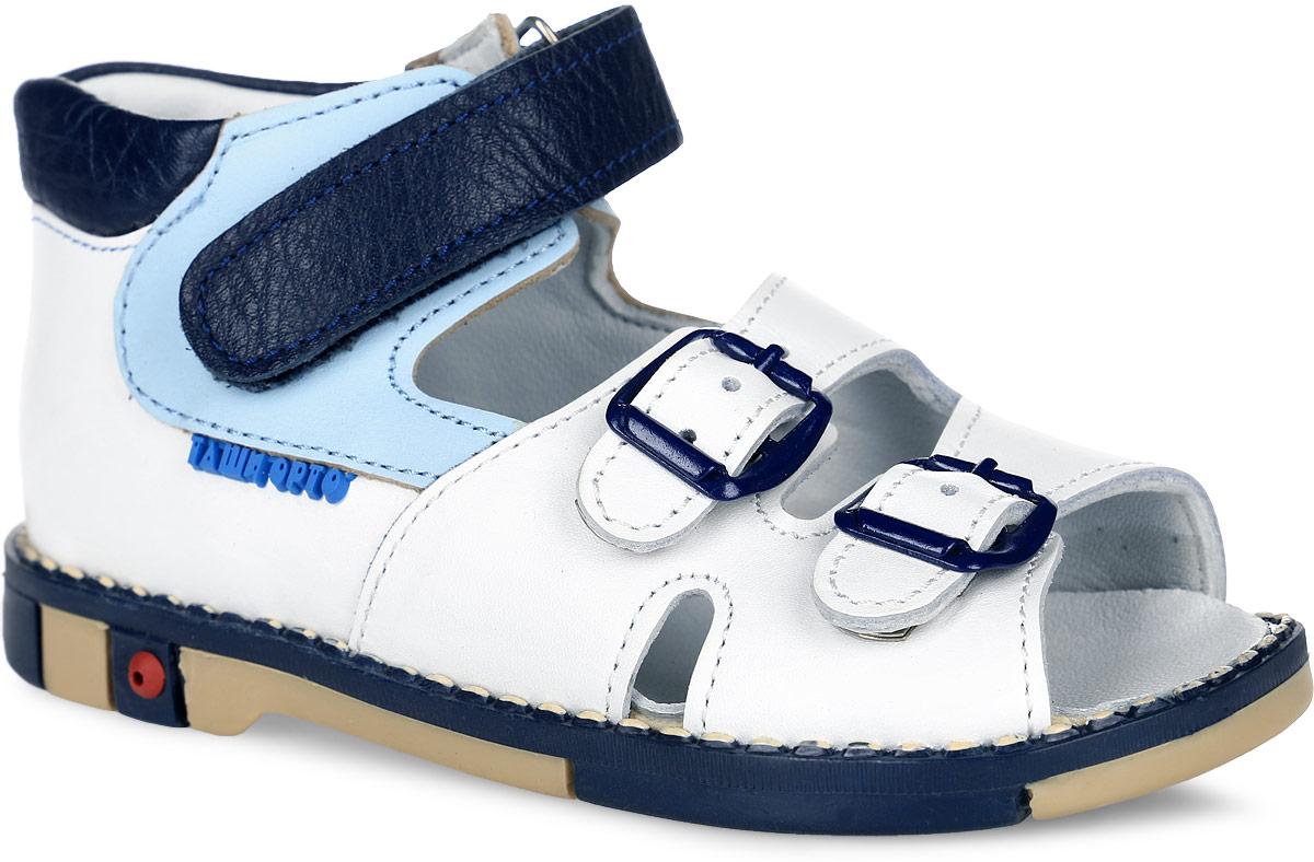 Tas301-38Стильные детские сандалии Таши Орто заинтересуют вашего ребенка с первого взгляда. Модель выполнена из натуральной кожи контрастных цветов. Ремешок на застежке-липучке и ремешки на застежке-пряжке помогают оптимально подогнать полноту обуви по ноге и гарантируют надежную фиксацию. Сбоку сандалии декорированы символикой бренда. Анатомическая стелька из натуральной кожи с супинатором, не продавливающимся во время носки, обеспечивает правильное формирование стопы. Благодаря использованию современных внутренних материалов оптимально распределяется нагрузка по всей площади стопы, что дает ножке ощущение мягкости и комфорта. Полужесткий задник фиксирует ножку ребенка. Мягкая верхняя часть, которая плотно прилегает к ноге, и подкладка, изготовленная из натуральной кожи, позволяют избежать натирания. У изделия ортопедический каблук Томаса высотой от 2 до 5 мм (в зависимости от размера обуви), продленный с внутренней стороны подошвы, его внутренняя часть длиннее наружной,...
