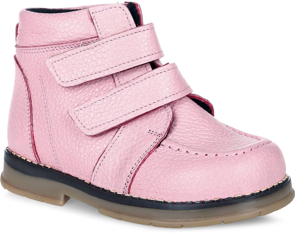 Ботинки Таши Орто Tas343-152