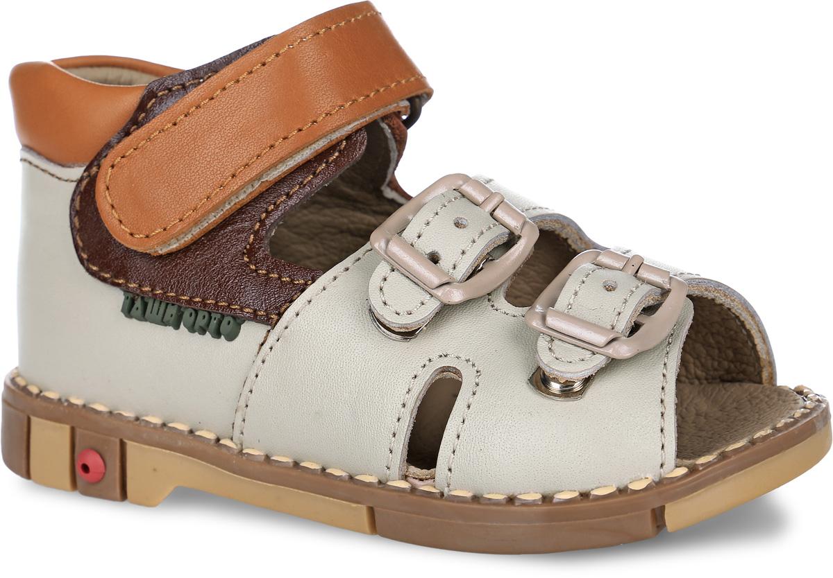 Tas201-44Модные сандалии Таши Орто заинтересуют вашего мальчика с первого взгляда. Модель выполнена из натуральной кожи. Застежка-липучка и застежки-пряжки надежно фиксируют голеностоп и одновременно регулируют полноту, не ослабевают в процессе ежедневной носки, важный элемент ортопедической обуви. Анатомическая стелька из натуральной кожи с супинатором, не продавливающимся во время носки, обеспечивает правильное формирование стопы. Благодаря использованию современных внутренних материалов оптимально распределяется нагрузка по всей площади стопы, что дает ножке ощущение мягкости и комфорта. Полужесткий задник фиксирует ножку ребенка. Мягкая верхняя часть, которая плотно прилегает к ноге, и подкладка, изготовленная из натуральной кожи, позволяют избежать натирания. У изделия ортопедический каблук, продленный с внутренней стороны подошвы, его внутренняя часть длиннее наружной, укрепляет подошву под средней частью стопы и препятствует заваливанию стопы внутрь (что обычно наблюдается...