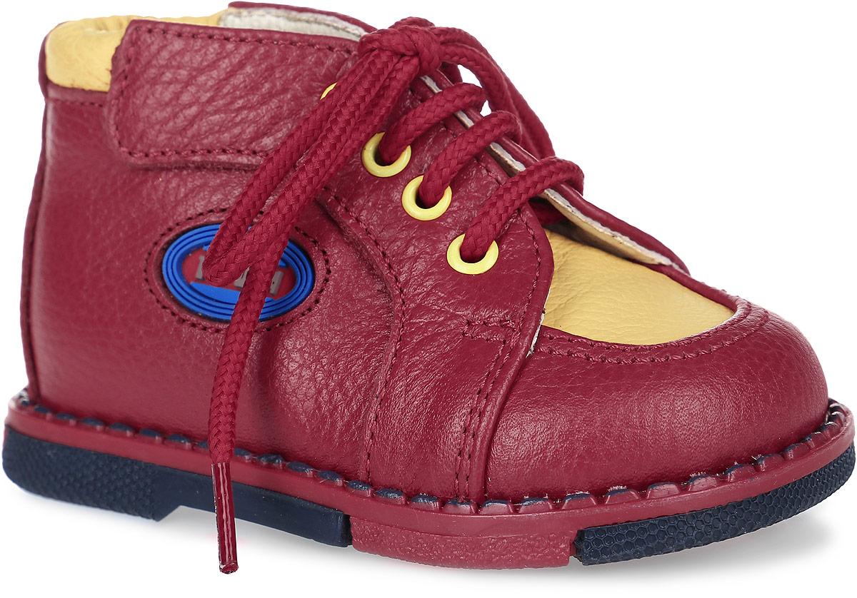 Ботинки Таши Орто Tas115-09