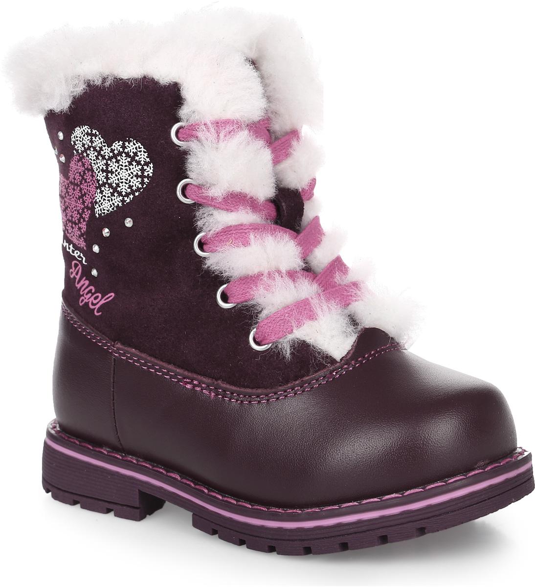 62092ш-1Ботинки от Kapika придутся по душе вашей девочке. Модель идеально подходит для зимы, сохраняет комфортный микроклимат в обуви как при ношении на улице, так и в помещении. Верх обуви изготовлен из натуральной замши и натуральной кожи. Обувь декорирована меховой полоской, боковая сторона - стразами и принтом. Классическая шнуровка и застежка-молния надежно зафиксируют изделие на ноге. Подкладка и стелька изготовлены из натуральной овечьей шерсти, что позволяет сохранить тепло и гарантирует уют ногам. Подошва с рифлением обеспечивает идеальное сцепление с любыми поверхностями. Такие чудесные ботинки займут достойное место в гардеробе вашего ребенка.