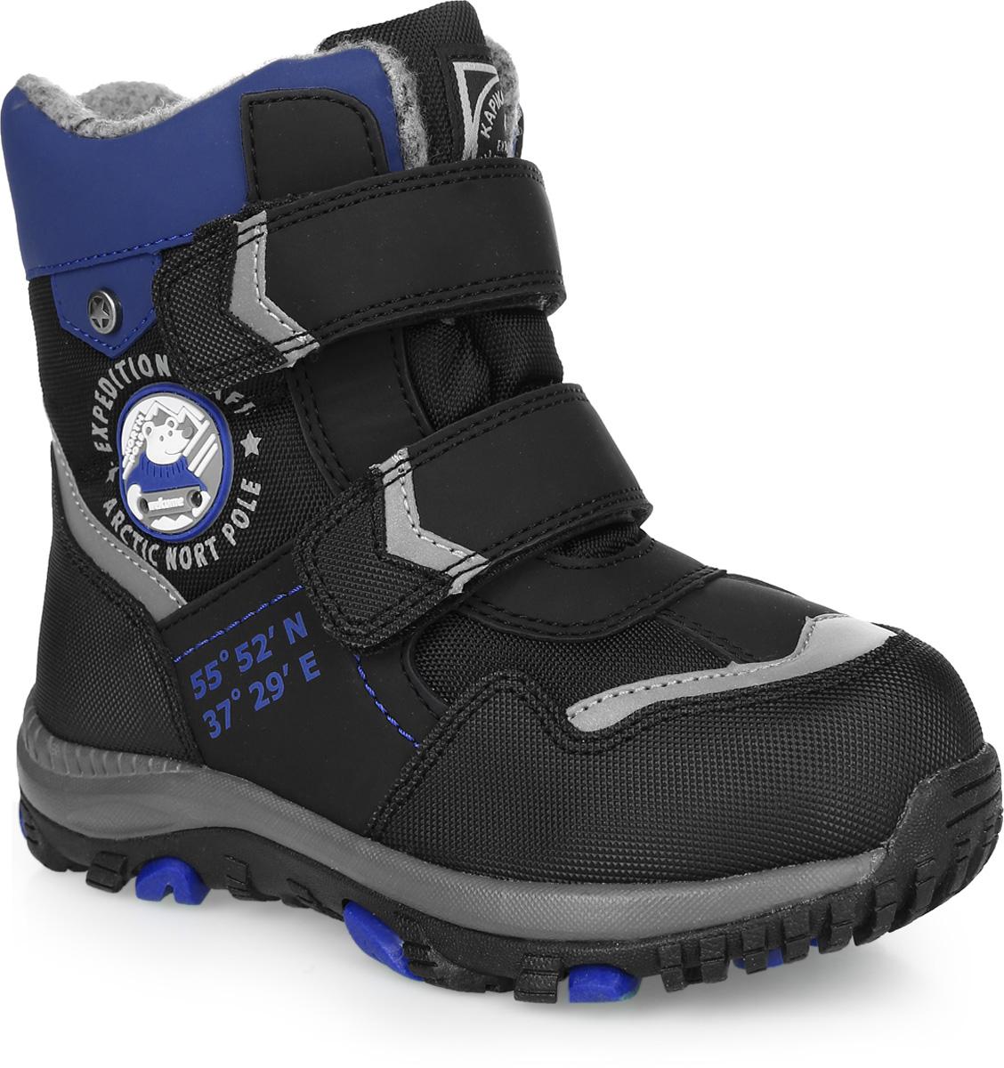 42185-2Ботинки от Kapika придутся по душе вашему мальчику. Модель идеально подходит для зимы, сохраняет комфортный микроклимат в обуви как при ношении на улице, так и в помещении. Верх обуви изготовлен из искусственной кожи со вставками из водонепроницаемого текстиля. Два ремешка на застежке-липучке надежно зафиксируют изделие на ноге. Боковая сторона и язычок декорированы логотипом бренда . Подкладка и стелька изготовлены из натуральной шерсти, что позволяет сохранить тепло и гарантирует уют ногам. Подошва с рифлением обеспечивает идеальное сцепление с любыми поверхностями. Такие чудесные ботинки займут достойное место в гардеробе вашего ребенка.
