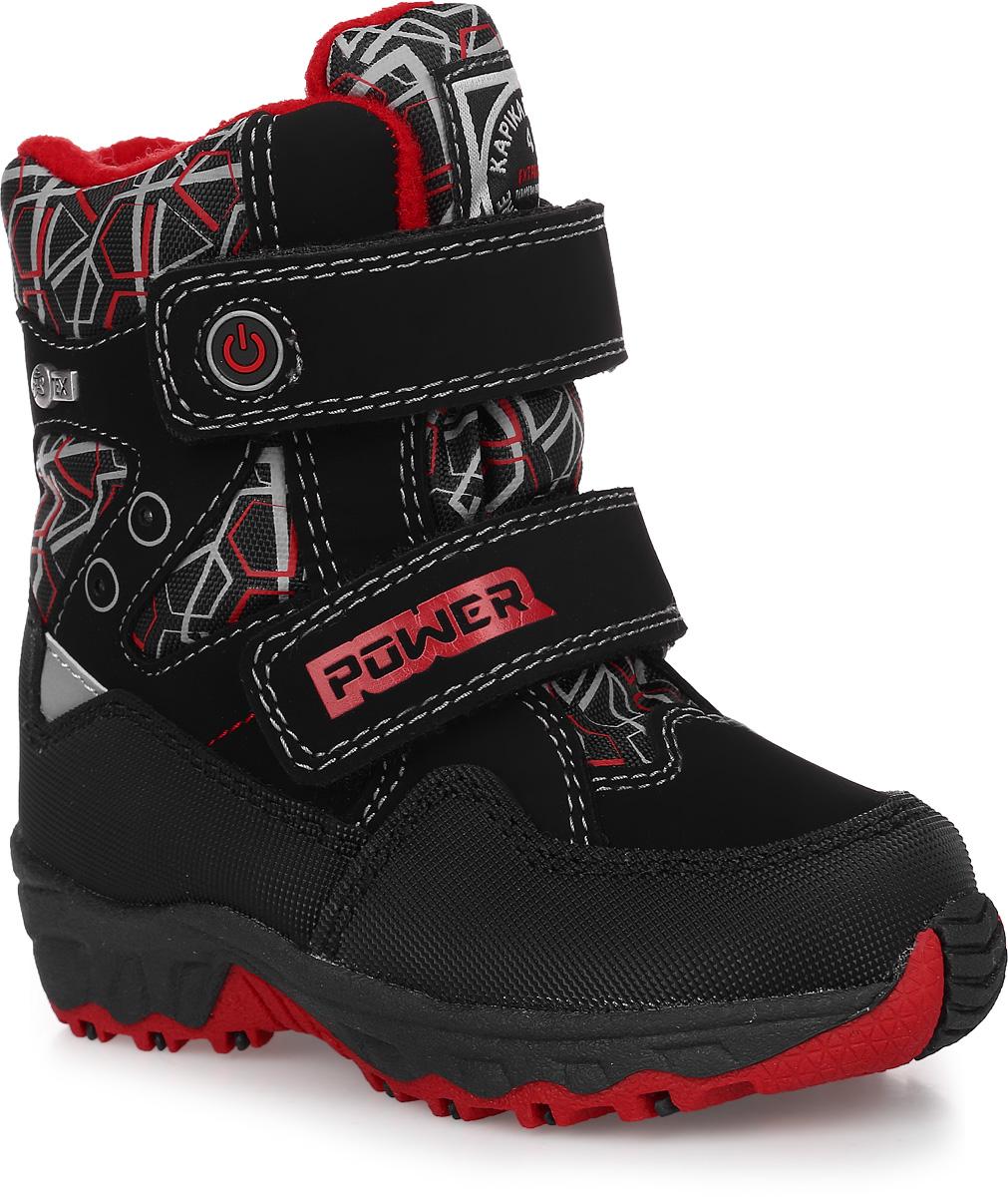 41160-1Ботинки от Kapika придутся по душе вашему мальчику. Модель идеально подходит для зимы, сохраняет комфортный микроклимат в обуви как при ношении на улице, так и в помещении. Верх обуви изготовлен из искусственной кожи со вставками из водонепроницаемого текстиля, оформленного геометрическим принтом. Два ремешка на застежке-липучке надежно зафиксируют изделие на ноге. Боковая сторона, язычок, задник и нижний ремешок декорированы логотипом бренда . Подкладка и стелька изготовлены из натуральной шерсти, что позволяет сохранить тепло и гарантирует уют ногам. Подошва с рифлением обеспечивает идеальное сцепление с любыми поверхностями. Такие чудесные ботинки займут достойное место в гардеробе вашего ребенка.