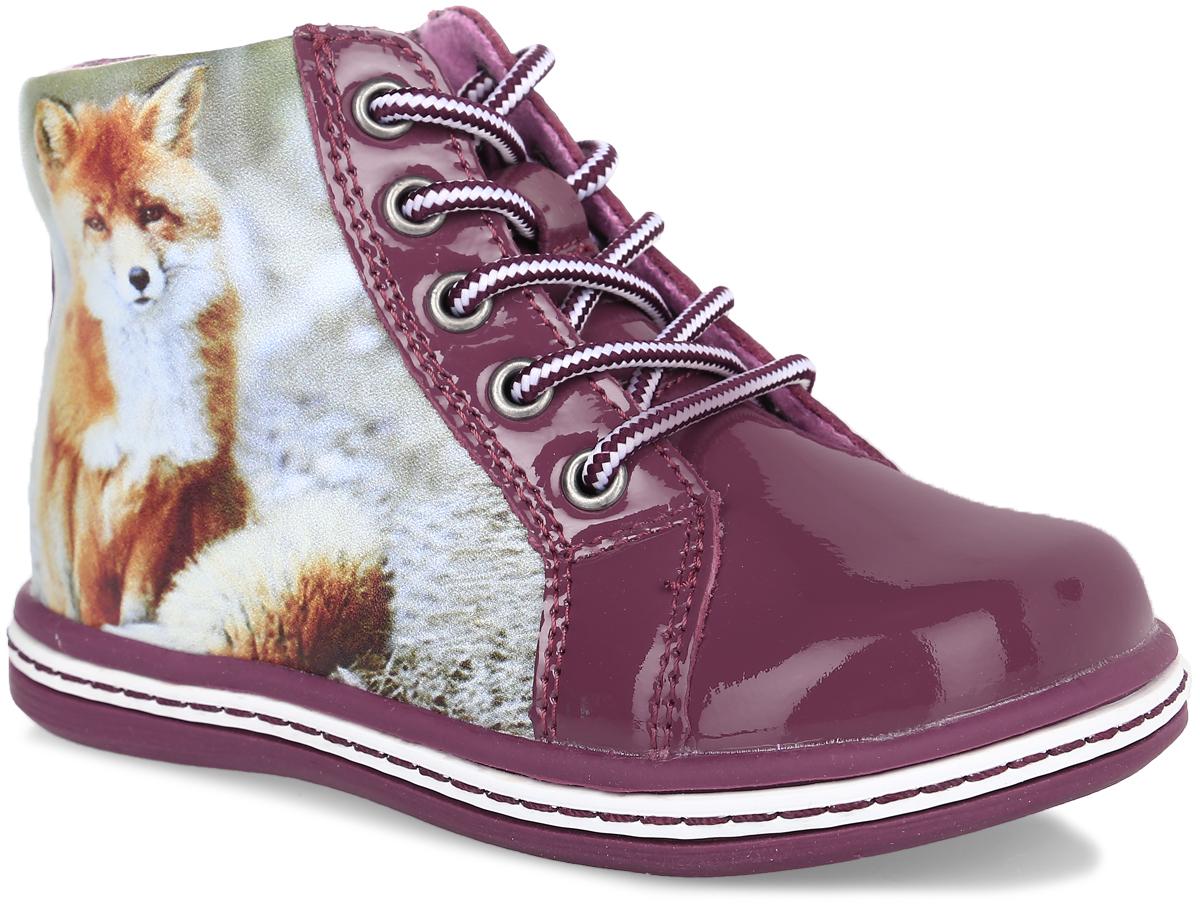 52230ук-2Стильные ботинки от Kapika заинтересуют вашу девочку с первого взгляда. Модель выполнена из натуральной и искусственной кожи, сбоку оформлена реалистичным принтом с изображением лисы. Изделие на застежке-молнии, подъем дополнен шнуровкой, что способствует надежной фиксации на ноге. Подкладка, изготовленная из 80% шерсти, предотвращает натирание. Антибактериальная, влагопоглощающая, амортизирующая, анатомическая стелька из ЭВА материала с верхним покрытием из шерстяного текстиля, дополненная легкой перфорацией, обеспечивает максимальную устойчивость ноги при ходьбе, правильное формирование стопы и снижение общей утомляемости ног. Подошва оснащена рифлением для лучшей сцепки с поверхностью. Чудесные ботинки займут достойное место в гардеробе вашего ребенка.