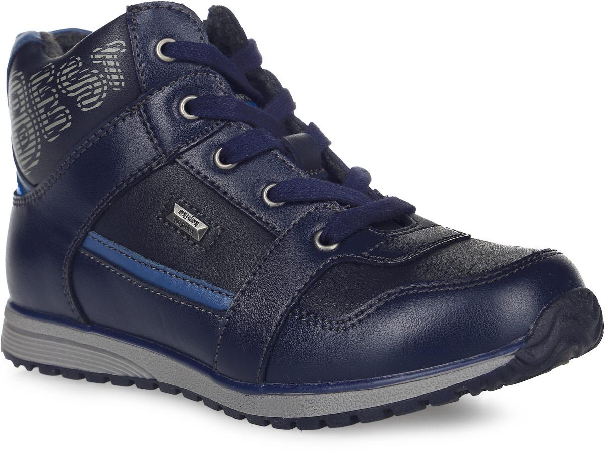 53241у-1Ботинки от Kapika придутся по душе вашему мальчику. Модель идеально подходит для зимы, сохраняет комфортный микроклимат в обуви как при ношении на улице, так и в помещении. Верх обуви изготовлен из натуральной кожи, боковая сторона оформлена металлическим логотипом и надписью. Классическая шнуровка и молния надежно зафиксируют изделие на ноге. Подкладка и стелька изготовлены из мягкого текстиля, что позволяет сохранить тепло и гарантирует уют ногам. Подошва с рифлением обеспечивает идеальное сцепление с любыми поверхностями. Такие чудесные ботинки займут достойное место в гардеробе вашего ребенка.