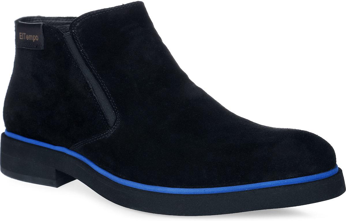 CRP20_1569B-23_BLACKМужские ботинки от El Tempo, выполненные из спилока, имеют удобную застежку-молнию расположенную сбоку. Также изделие дополнено эластичной вставкой. Стелька, выполненная из текстиля, предотвратит натирание и обеспечит комфорт при носке. Поверхность стельки дополнена фирменной нашивкой. Подошва изготовлена из прочной и гибкой резины и дополнена протекторами с рифлением на подошве, что гарантирует отличное сцепление с различными поверхностями.