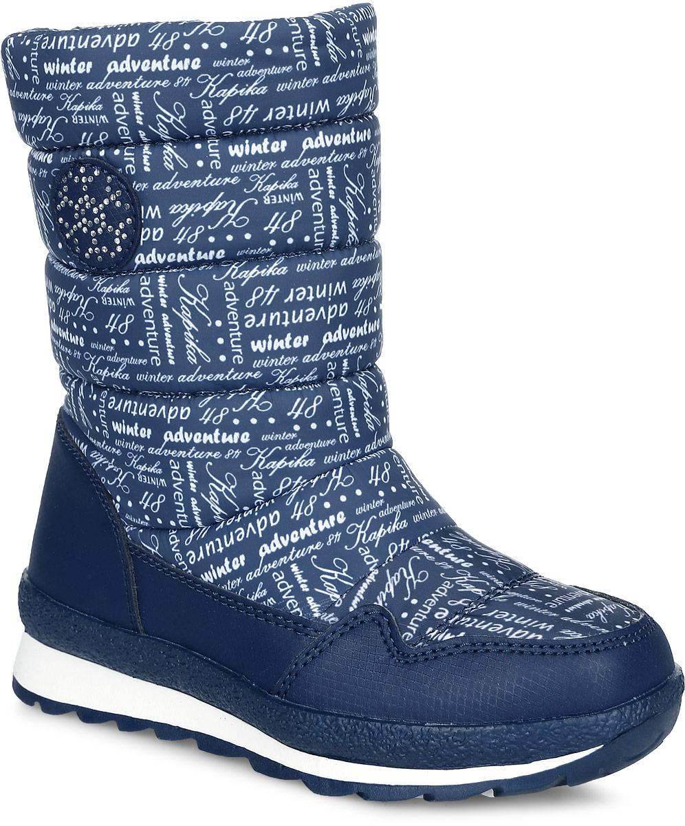 717Стильные дутики от Kapika заинтересуют вашу юную модницу с первого взгляда. Дутики изготовлены из водонепроницаемого текстиля и искусственной кожи. Модель оформлена оригинальным принтом и нашивкой со стразами. На ноге модель фиксируется с помощью удобной застежки-молнии. Подкладка и стелька на 30% состоят из натуральной шерсти и обеспечат ножкам тепло и уют. Подошва выполнена из легкого и прочного ТЭП-материала, что гарантирует отличное сцепление с любой поверхностью. Такие теплые и оригинальные дутики займут достойное место в гардеробе вашей девочки.