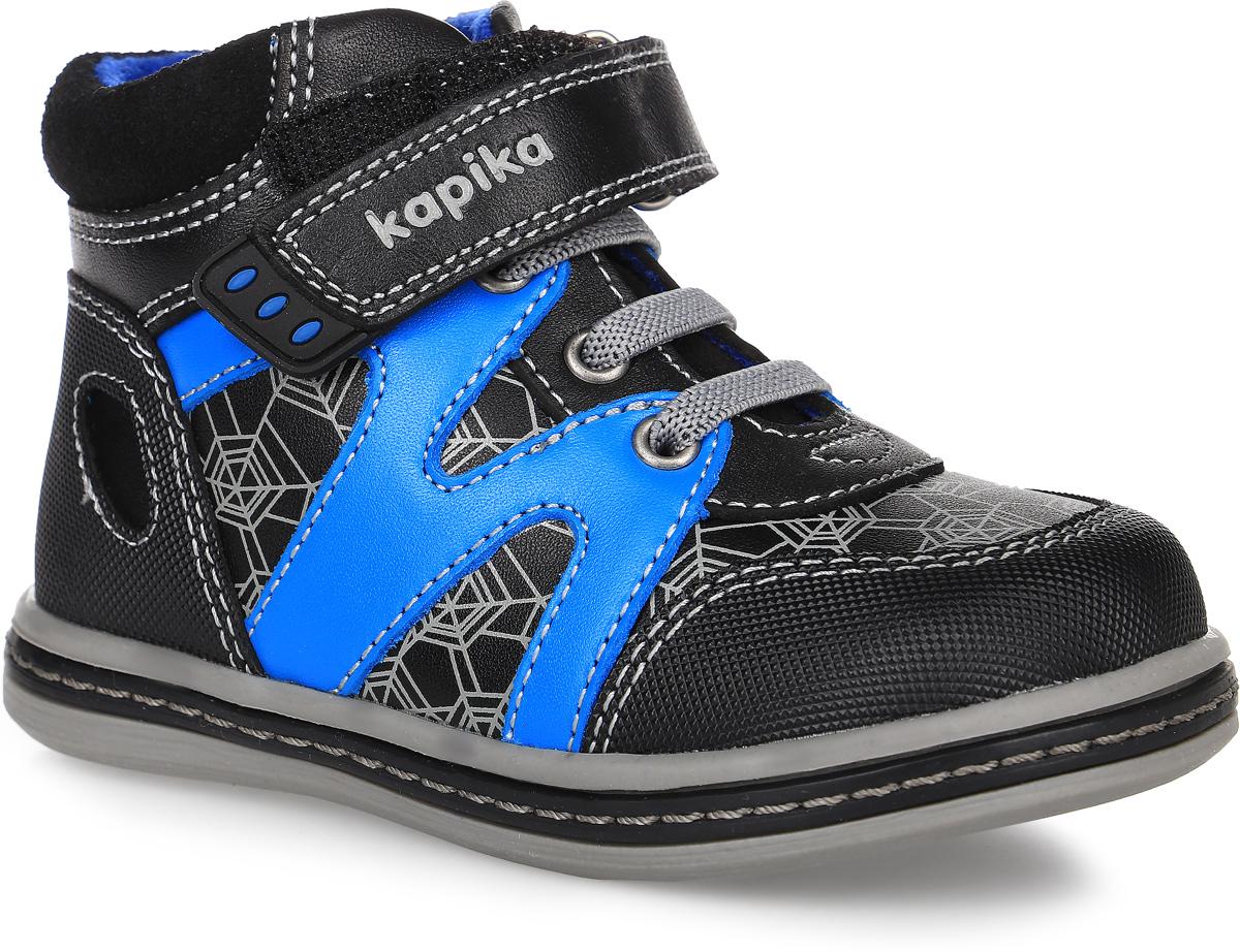 52237у-1Стильные ботинки от Kapika заинтересуют вашего мальчика с первого взгляда. Модель выполнена из натуральной кожи контрастных цветов, оформлена принтом «паутинка». Изделие на молнии, подъем дополнен эластичной шнуровкой и застежкой-липучкой, что способствует надежной фиксации на ноге. Область щиколотки выполнена из спилока. Подкладка, изготовленная из натуральной шерсти, сохраняет комфортный микроклимат в обуви, эффективно поглощает влагу, вибрации и неприятные запахи, снижает ударную нагрузку. Подошва оснащена рифлением для лучшей сцепки с поверхностью. Чудесные ботинки займут достойное место в гардеробе вашего ребенка.