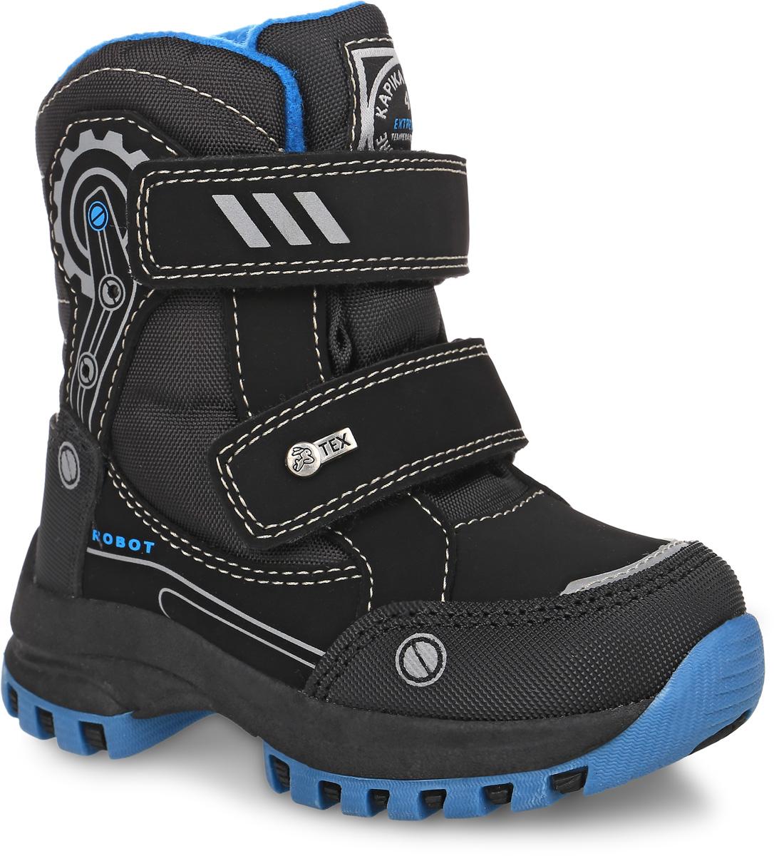 41148-1Ботинки от Kapika придутся по душе вашему мальчику. Модель идеально подходит для зимы, сохраняет комфортный микроклимат в обуви как при ношении на улице, так и в помещении. Верх обуви изготовлен из искусственной кожи со вставками из водонепроницаемого текстиля. Два ремешка на застежке-липучке надежно зафиксируют изделие на ноге. Подкладка и стелька изготовлены из натуральной шерсти, что позволяет сохранить тепло и гарантирует уют ногам. Подошва с рифлением обеспечивает идеальное сцепление с любыми поверхностями. Такие чудесные ботинки займут достойное место в гардеробе вашего ребенка.