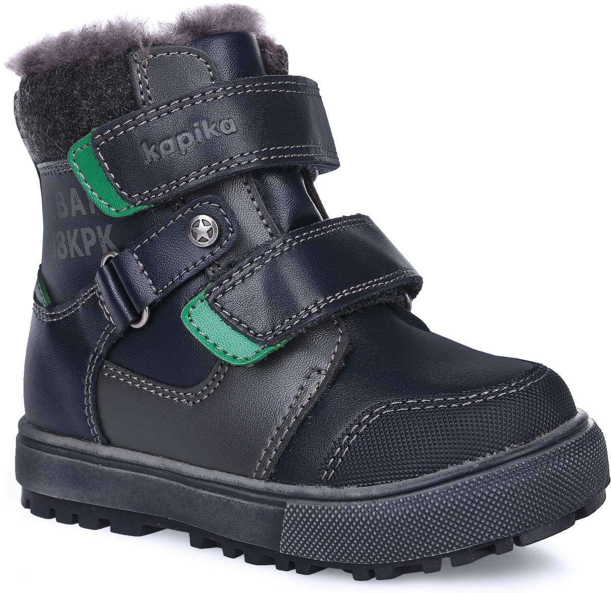 62093ш-1Стильные ботинки от Kapika заинтересуют вашего мальчика с первого взгляда. Модель выполнена из натуральной кожи, сбоку оформлена принтом в виде надписи. Изделие на застежках-липучках, что способствует надежной фиксации на ноге. Задник оснащен ярлычком для облегчения надевания. Подкладка, изготовленная из натуральной овечьей шерсти, обладает тепло- и воздухопроводимостью. Подошва оснащена рифлением для лучшей сцепки с поверхностью. Чудесные ботинки займут достойное место в гардеробе вашего ребенка.