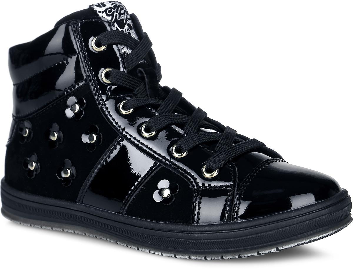 53237ук-1Стильные ботинки от фирмы Kapika покорят вашу девочку. Модель на классической шнуровке, выполнена из натуральной замши со вставками из искусственного лака, язычок оформлен логотипом бренда, боковая сторона - лаковой аппликацией в виде цветов с металлической сердцевиной. Внутренняя поверхность и стелька изготовлены из текстиля и натуральной кожи, сохраняющих тепло и создающих комфорт. Подошва с протектором гарантирует отличное сцепление с любой поверхностью. Модные и удобные ботинки - незаменимая вещь в гардеробе девочки.