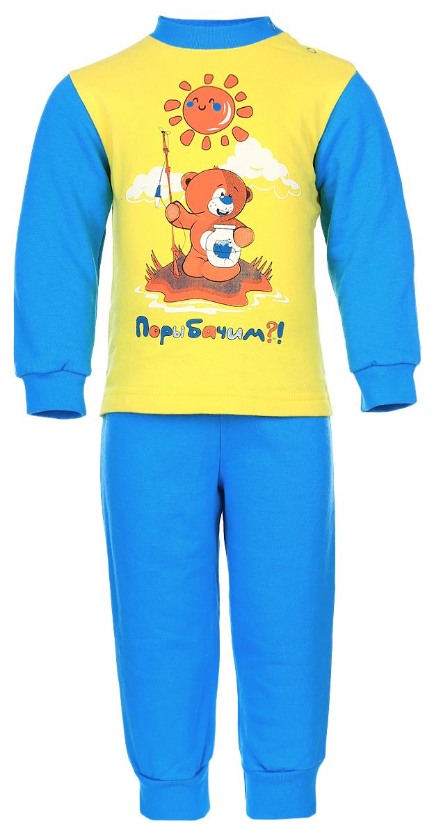 Комплект одеждыКМ1408В/КМ1408А/КМ1408Удобный комплект одежды M&D, состоящий из футболки с длинным рукавом и штанишек, станет отличным дополнением к детскому гардеробу. Изделие выполнено из натурального хлопка. Комплект мягкий и приятный на ощупь, не сковывает движения и позволяет коже дышать, не раздражает даже самую нежную и чувствительную кожу, обеспечивая наибольший комфорт. Изнаночная сторона с теплым и мягким начесом. Футболка с длинными рукавами и круглым вырезом горловины застегивается на кнопки по плечевому шву, что делает процесс переодевания удобным и быстрым. Вырез горловины дополнен трикотажной резинкой. На рукавах предусмотрены мягкие манжеты. Оформлено изделие забавным принтом и надписью. Штанишки имеют в поясе мягкую резинку, благодаря чему они не сдавливают животик ребенка и не сползают. Снизу брючины дополнены манжетами. Такой комплект идеально подойдет ребенку для отдыха и прогулок, в нем малышу всегда будет тепло, уютно и комфортно.