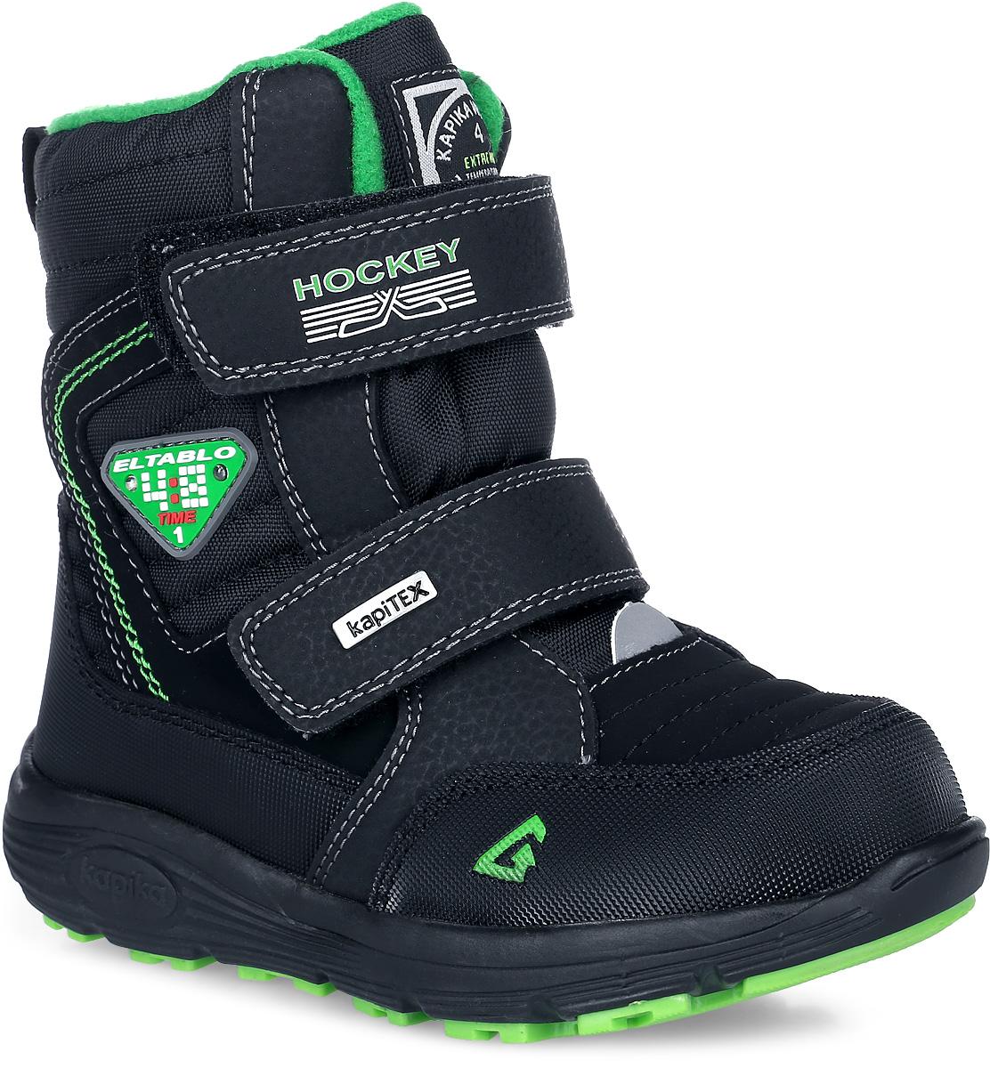 42181-1Стильные и теплые ботинки от Kapika заинтересуют вашего мальчика с первого взгляда. Обувь изготовлена из водонепроницаемого текстиля и искусственной кожи. Модель оформлена оригинальными нашивками и декоративной прострочкой. Носочная и задняя части дополнены накладками для лучшей сохранности обуви. Ярлычок на заднике облегчит надевание модели. Язычок оформлен фирменной нашивкой. На ноге модель фиксируется с помощью ремешков с застежками-липучками, оформленными фирменной металлической пластинкой и оригинальным принтом. Внутренняя поверхность и стелька изготовлены из утепленного текстиля с добавлением шерсти и обеспечат ножкам комфорт и тепло. Подошва изготовлена из легкого и прочного ТЭП-материала, что гарантирует отличное сцепление с любой поверхностью. Такие практичные ботинки займут достойное место в гардеробе вашего ребенка.