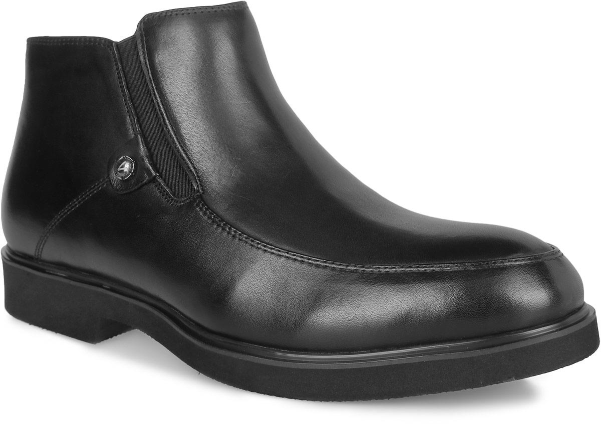 M25098Мужские ботинки от Vitacci выполнены из натуральной высококачественной кожи. Модель на застежке-молнии, подъем дополнен вставкой из эластичной резинки, регулирующей полноту. Подкладка и стелька изготовлены из мягкого ворсина. Подошва и небольшой каблук из прочного термополиуретана оснащены рифлением.
