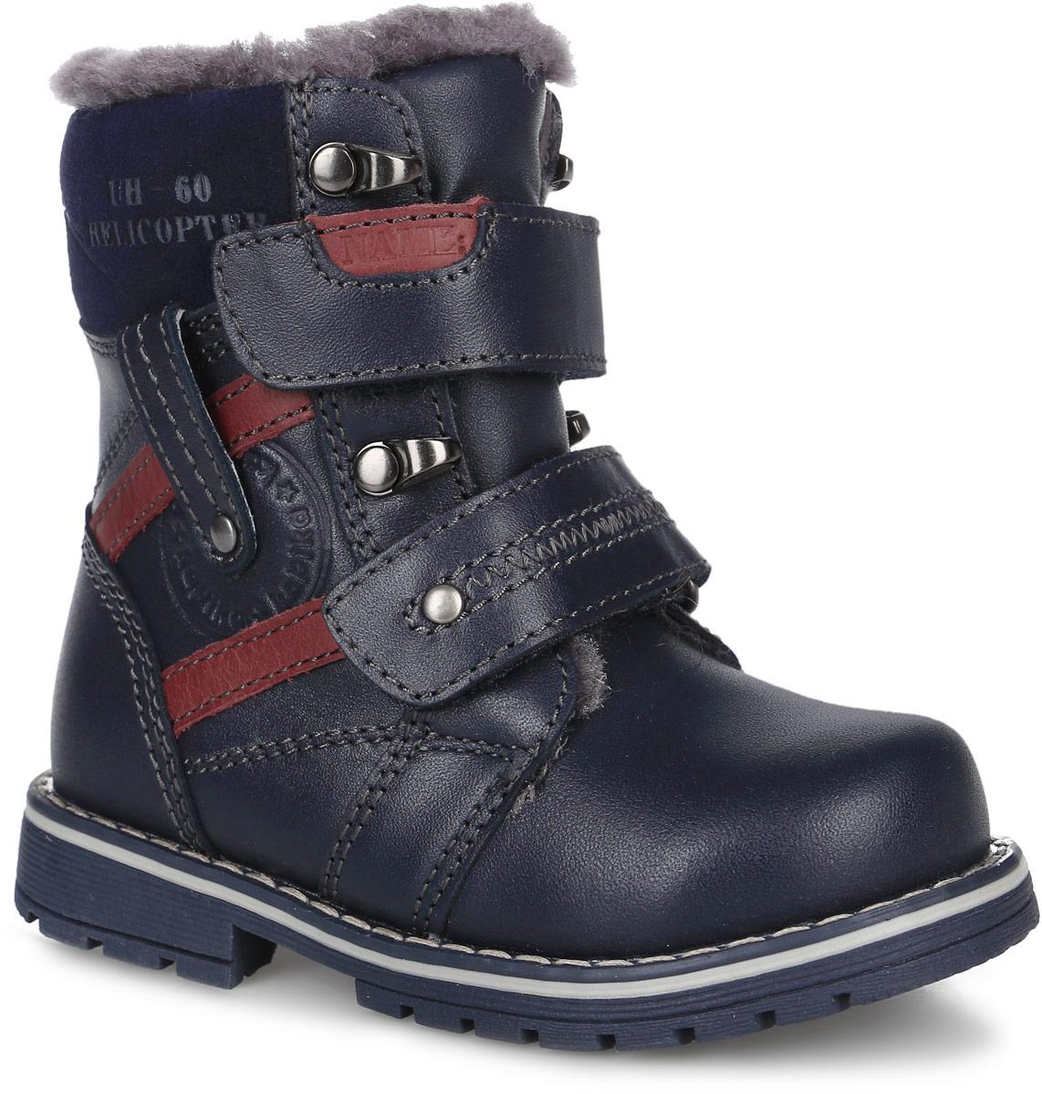 62085ш-2Модные ботинки от Kapika придутся по душе вашему мальчику. Модель выполнена из натуральной кожи со вставкой из натуральной замши на голенище. Верх изделия дополнен оторочкой из натуральной шерсти. Обувь оформлена декоративной прострочкой, вставками контрастного цвета, сбоку - декоративным хлястиком и фирменным тиснением, на голенище - тиснениями в виде вертолета и надписей. Два ремешка на застежках-липучках, расположенные поверх язычка изделия, надежно фиксируют обувь на ноге. Подкладка и стелька, выполненные из натуральной шерсти, создают надежную теплозащиту. Каблук и подошва с протектором гарантируют идеальное сцепление с любыми поверхностями. Удобные ботинки - необходимая вещь в гардеробе каждого ребенка.