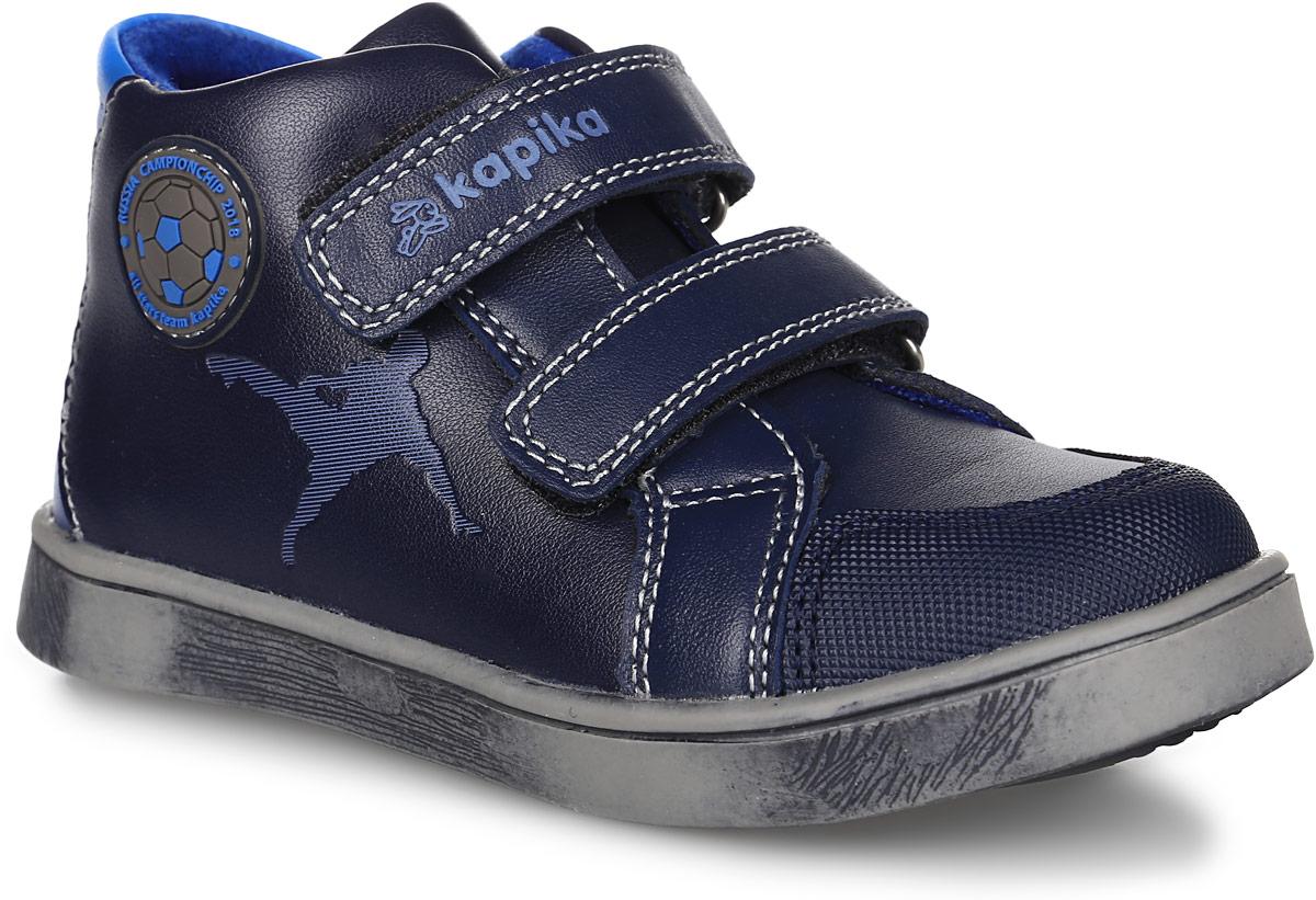 52236у-1Стильные ботинки от Kapika заинтересуют вашего мальчика с первого взгляда. Модель выполнена из натуральной кожи, сбоку оформлена аппликацией в виде спортсмена с футбольным мячом. Изделие на застежках-липучках, что способствует надежной фиксации на ноге. Подкладка, изготовленная из натуральной шерсти, сохраняет комфортный микроклимат в обуви, эффективно поглощает влагу, вибрации и неприятные запахи, снижает ударную нагрузку. Подошва оснащена рифлением для лучшей сцепки с поверхностью. Чудесные ботинки займут достойное место в гардеробе вашего ребенка.