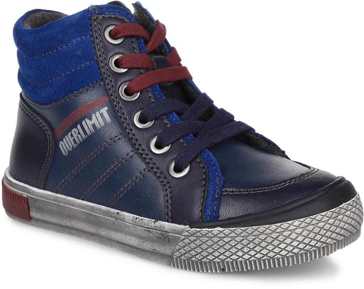 52235у-2Стильные ботинки от Kapika заинтересуют вашего мальчика с первого взгляда. Модель, выполненная из натуральной кожи, оформлена декоративной прострочкой. Изделие застегивается на застежку-молнию и дополнительно имеет шнуровку, что способствует надежной фиксации на ноге. Анатомическая амортизирующая стелька, изготовленная из текстильного материала на 30% состоящего из шерсти, обладает отличной влаго- и воздухопроницаемостью, эффективно поглощает влагу и неприятные запахи и сохраняет комфортный микроклимат в обуви. Рельефная подошва, выполненная из материала ТЭП, обеспечивает сцепление с любой поверхностью. Материал ТЭП не пропускает и не впитывает воду. Чудесные ботинки займут достойное место в гардеробе вашего ребенка.