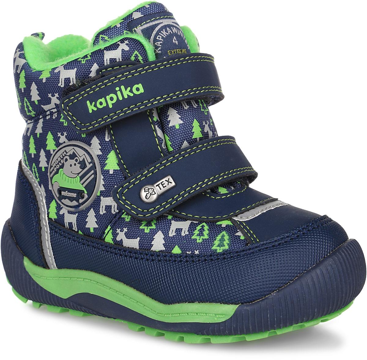 41152-1Стильные ботинки от Kapika заинтересуют вашего мальчика с первого взгляда. Модель, выполненная из искусственной кожи и текстиля, сбоку оформлена оригинальным принтом и фирменными нашивками. Мембранный слой защитит ножки вашего ребенка от намокания и обеспечит высокую воздухопроницаемость. Изделие на застежках-липучках, что способствует надежной фиксации на ноге. Задник оснащен ярлычком для облегчения надевания. Стелька, изготовленная на 80% из натурального овечьего шерстяного меха, отлично сохраняет тепло и надежно защищает от холода, а также создаёт условия для удобного и долговечного использования. Рельефная подошва, выполненная из материала ТЭП, обеспечивает сцепление с любой поверхностью. Материал ТЭП не пропускает и не впитывает воду. При ходьбе сбоку на нашивке мигают огоньки. Чудесные ботинки займут достойное место в гардеробе вашего ребенка.