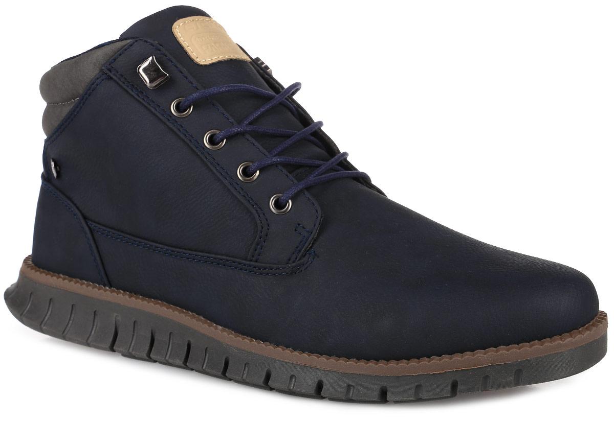 ES827001-1Стильные мужские ботинки от Escan заинтересуют вас своим дизайном с первого взгляда! Модель выполнена из искусственной кожи. Подкладка из текстиля и стелька из материала ЭВА с текстильной поверхностью обеспечат комфорт. Классическая шнуровка надежно зафиксирует модель на ноге. Подошва с рифлением обеспечивает отличное сцепление с любой поверхностью.