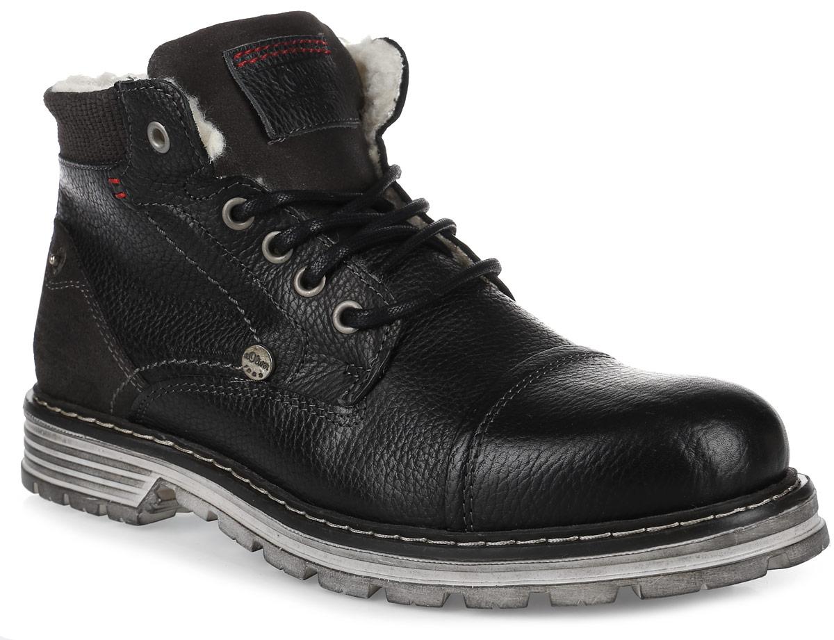 5-5-16292-27-001Стильные мужские ботинки от S.Oliver заинтересуют вас своим дизайном с первого взгляда! Модель выполнена из натуральной кожи. Подкладка и стелька из искусственного меха не дадут ногам замерзнуть. Классическая шнуровка надежно зафиксирует модель на ноге. Боковая застежка-молния позволяет легко снимать и надевать модель. Подошва с рифлением обеспечивает отличное сцепление с любой поверхностью.