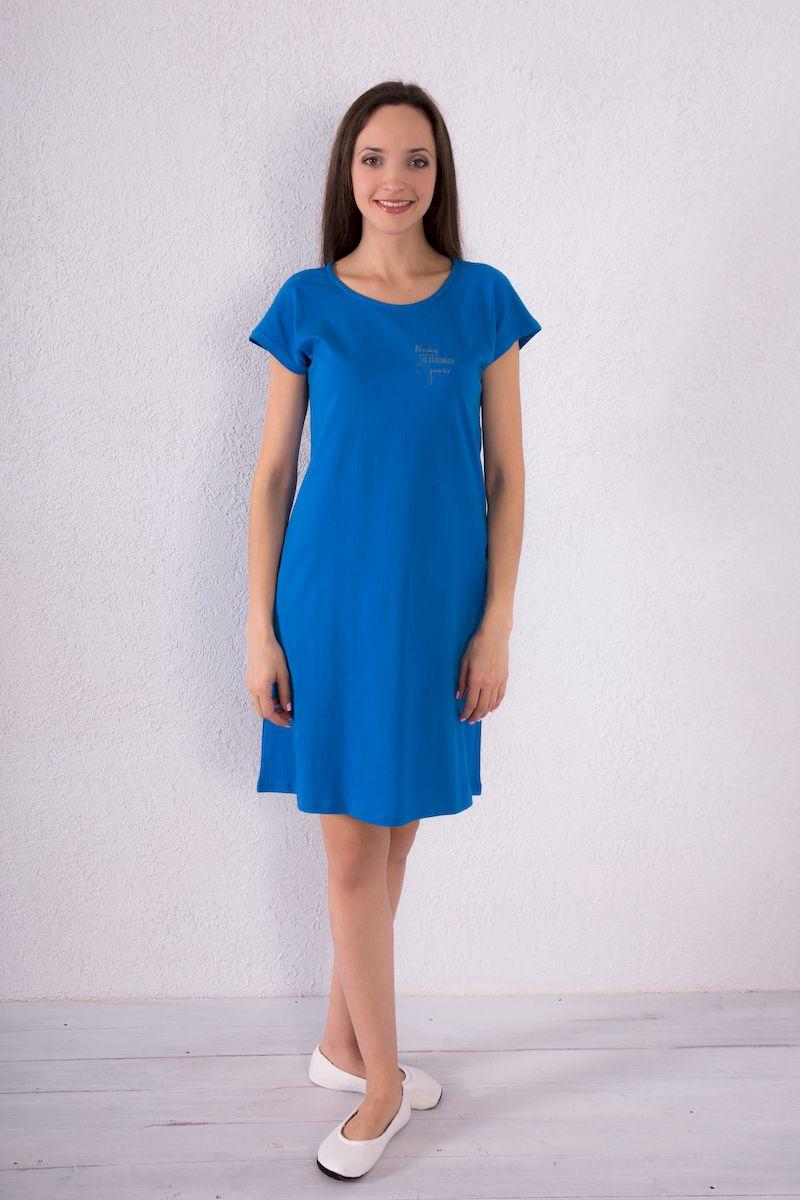 Платье домашнее7117110719Домашнее платье Violett выполнено из натурального хлопка. Платье-миди с круглым вырезом горловины и короткими рукавами оформлено принтовыми надписями.