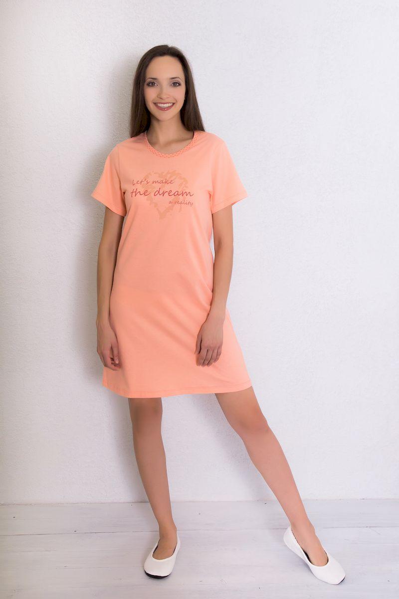 7117110705Домашнее платье Violett выполнено из натурального хлопка. Платье-миди с круглым вырезом горловины и короткими рукавами оформлено оригинальным принтом.