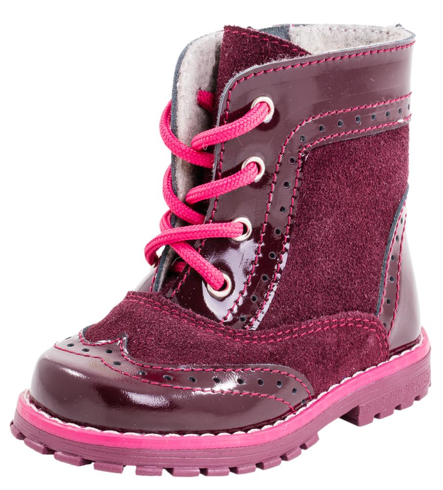 152114-31Яркие ботиночки для маленькой принцессы из натуральной лаковой кожи с подкладкой байка. Удобная застежка-молния позволяет легко обувать и снимать ботинки, а функциональная шнуровка обеспечит идеальную фиксацию обуви на стопе. Мягкий манжет создает комфорт при ходьбе и предотвращает натирание ножки ребенка.