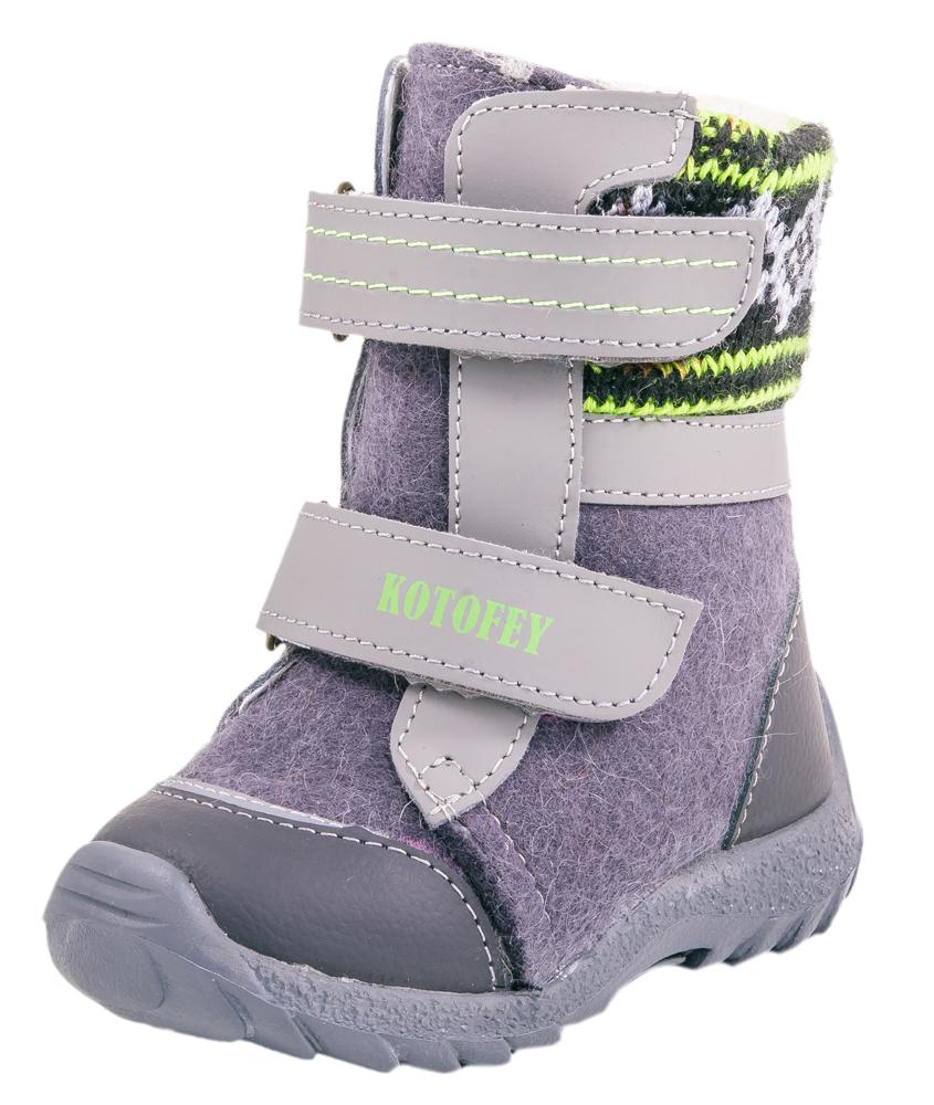 157001-42Валенки с подкладкой из шерстяного меха обладают наивысшими теплозащитными свойствами. Данный вид обуви производится из 100% натуральной овечьей шерсти. Обувь из шерсти «дышит», обладает массажным воздействием, способствует улучшению циркуляции крови. Подошва валенок из термоэластопласта легкая и удобная, не «дубеет» на морозе и предотвращает скольжение. Пяточная и носочная части защищены натуральной кожей с полиуретановым покрытием. Мягкий трикотажный манжет создает комфорт при ходьбе. Удобная застежка – две липучки увеличивает раскрываемость модели, что делает ее почти универсальной для ножек любой полноты. Наши валенки сочетают в себе удобство и уют традиционных русских валенок с современным дизайном!