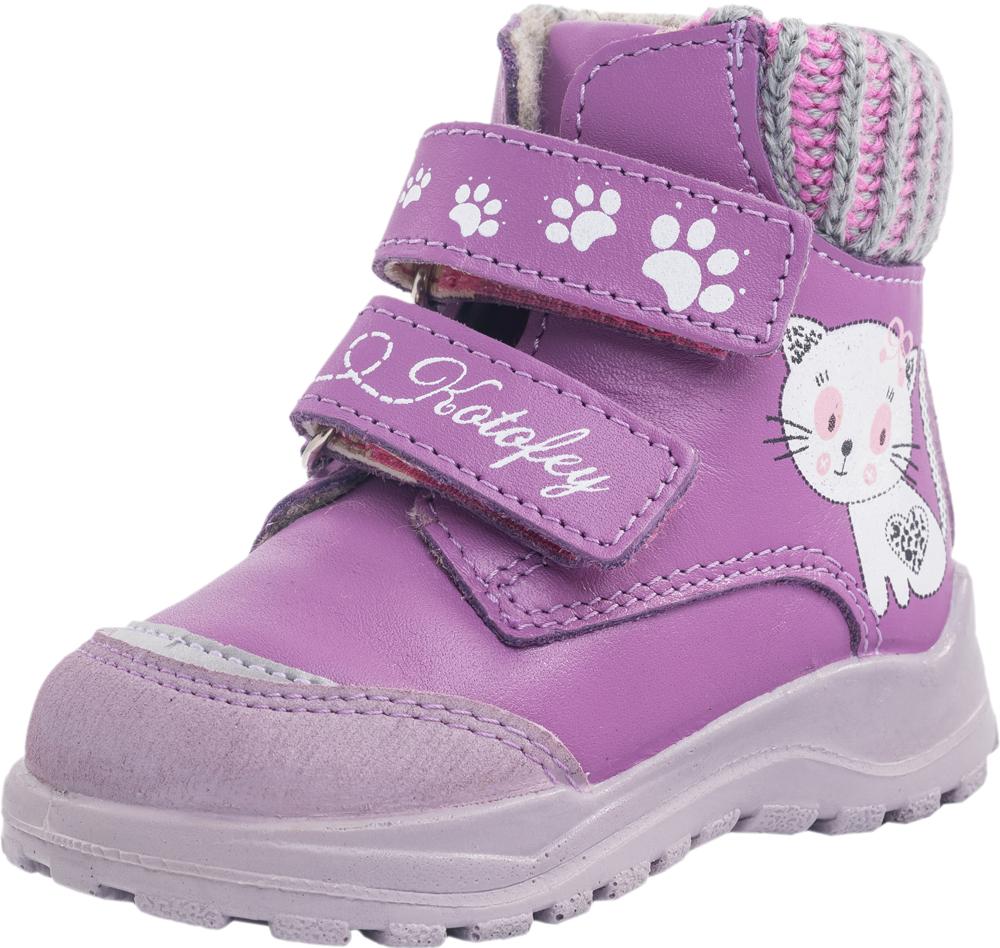 352111-31Удобные ботинки с подкладкой из байки – отличный выбор для межсезонья. Верх выполнен из натуральной кожи. Подошва литьевого метода крепления легкая и гибкая, имеет анатомическую форму следа, повторяя изгибы свода стопы. Благодаря этому ножки будут чувствовать себя комфортно весь день! Два ремня с липучкой позволяют не только быстро обувать и снимать обувь, но и обеспечивают плотное прилегание обуви к стопе. Мягкий трикотажный манжет создает комфорт при ходьбе и предотвращает натирание ножки ребенка. Модель украшена принтом.
