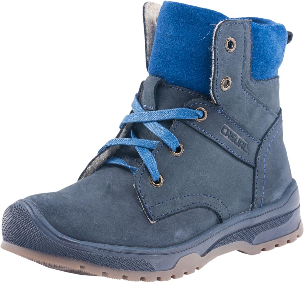 552059-31Модель выполнена из натуральной кожи с жировым покрытием Пулл-Ап, обладающей водоотталкивающим эффектом и высокими потребительскими свойствами. Удобная застежка-молния позволяет легко обувать и снимать ботинки, а функциональная шнуровка обеспечит идеальную фиксацию обуви на стопе. Подкладка выполнена из байки. Подошва из термоэластопласта удобная и износостойкая.