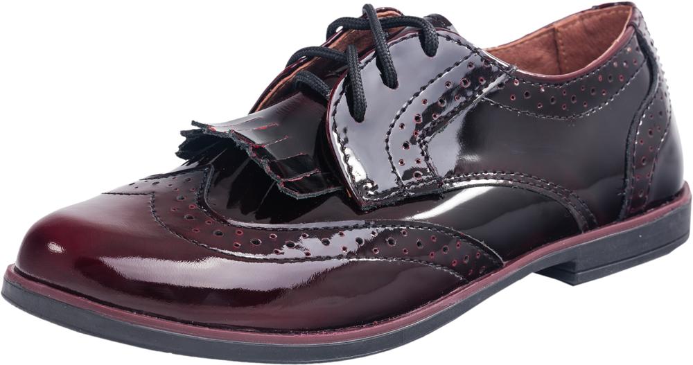 732133-21Стильные полуботинки для девочки выполнены из натуральной кожи. Модель дополнена классической перфорацией в области мыска и вдоль швов, а также декоративным разрезным элементом. Функциональная шнуровка обеспечит идеальную фиксацию обуви на стопе. Подошва из термоэластопласта удобная и износостойкая.