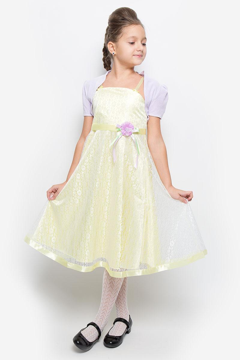 MD168822Комплект одежды для девочки M&D, выполненный из полиэстера, состоит из платья и болеро. Платье изготовлено из гипюра на атласной подкладке. Модель с регулируемыми по длине бретелями застегивается по спинке на молнию. В талии платье дополнено атласным поясом. Платье украшено декоративным цветком. Образ красиво завершит болеро из мягкого велюра. Изделие имеет короткие рукава-фонарики.