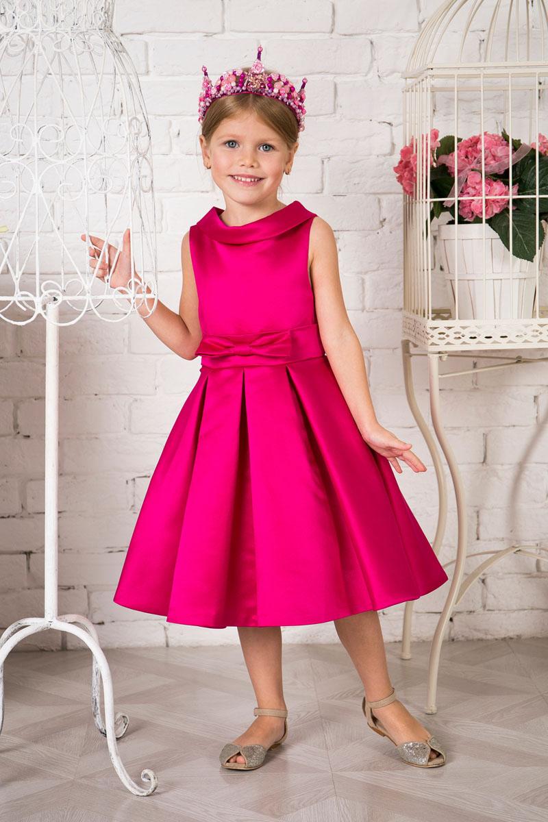 Платье215910Платье для девочки Sweet Berry выполнено из высококачественного атласного материала и дополнено подкладкой из натурального хлопка. Модель сзади застегивается на потайную застежку-молнию. Линию талии подчеркивает пояс, который украшен спереди бантом.