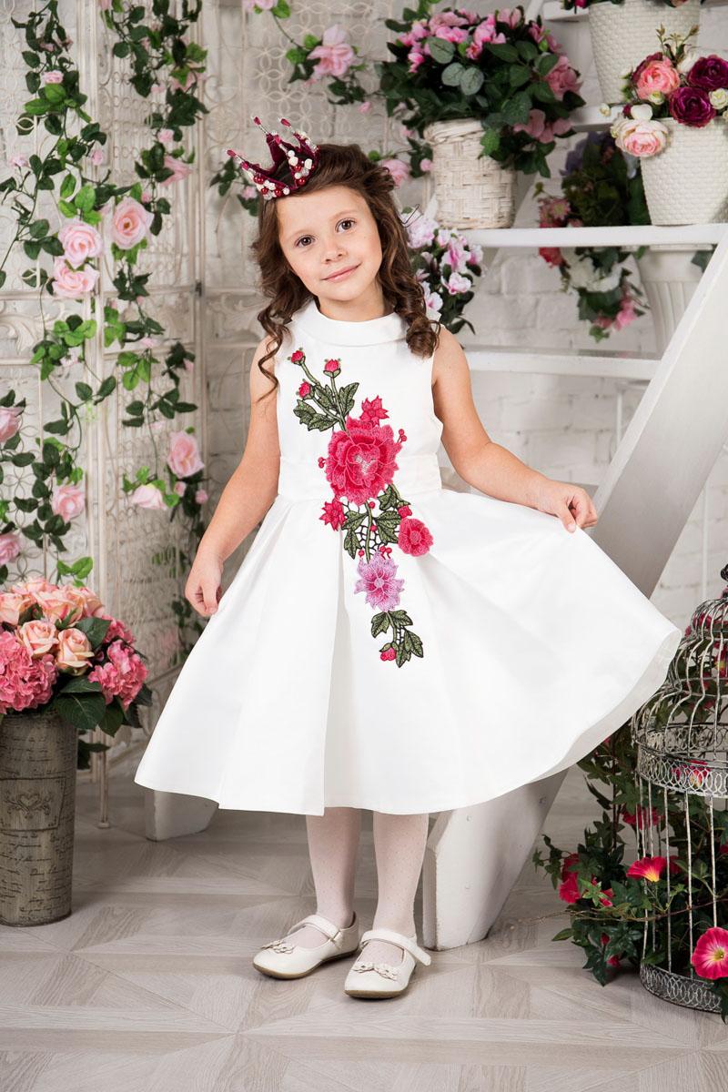 Платье215909Платье для девочки Sweet Berry выполнено из высококачественного атласного материала и дополнено подкладкой из натурального хлопка. Модель с пышной юбкой сзади застегивается на застежку-молнию. Модель оформлена цветочной нашивкой. Платье дополнено текстильным поясом.