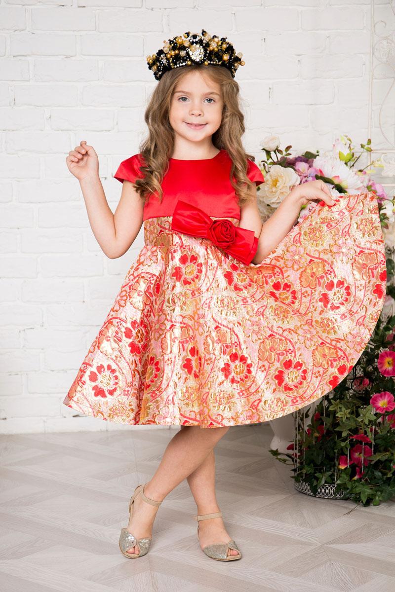 Платье215914Платье для девочки Sweet Berry выполнено из высококачественного материала и дополнено подкладкой из хлопка. Платье-миди с круглым вырезом горловины и рукавами-крылышками застегивается сзади на застежку-молнию. Низ изделия выполнен в виде юбки-полусолнца. Платье украшено текстильным бантом.