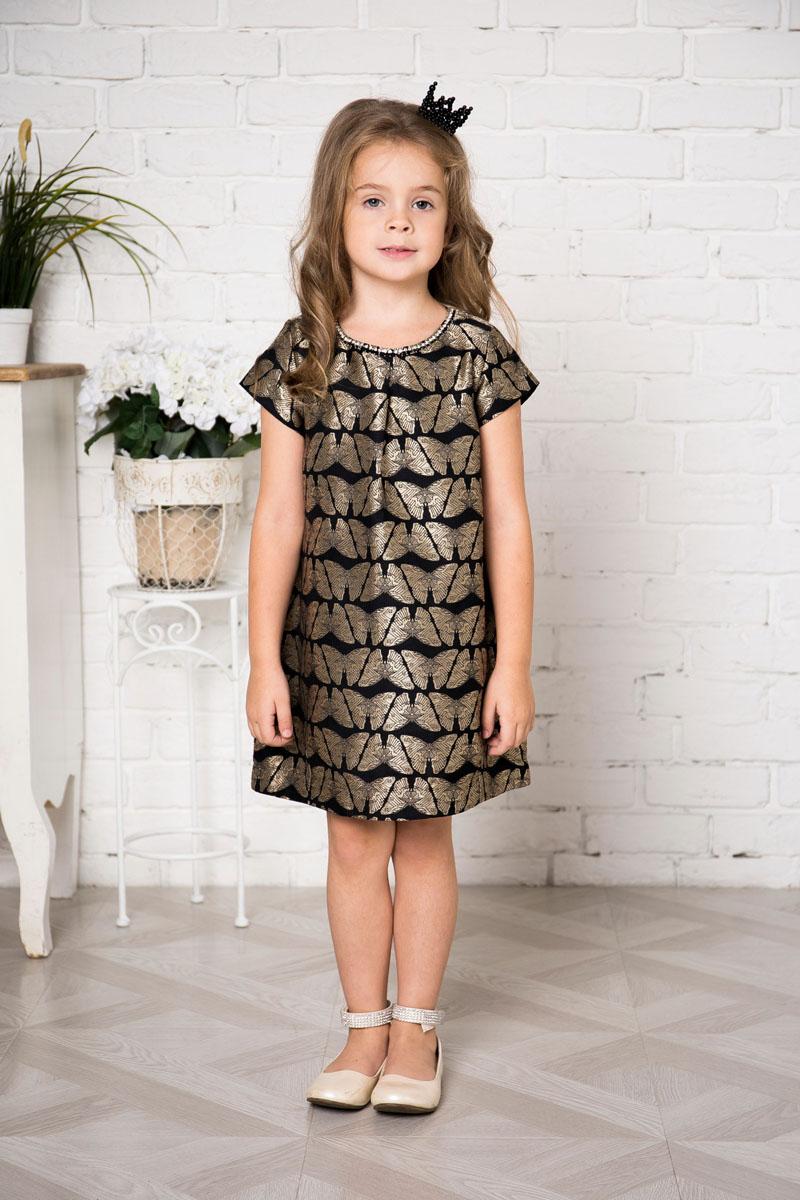Платье215920Платье для девочки Sweet Berry выполнено из высококачественного материала и дополнено подкладкой из хлопка. Модель с круглым вырезом горловины застегивается сзади на застежку-молнию.