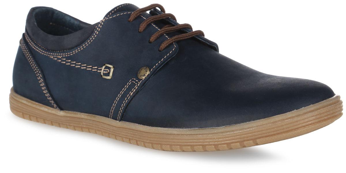 10229-1Стильные полуботинки от Зебра займут достойное место среди коллекции обуви вашего мальчика. Модель выполнена из натуральной кожи. Подъем оформлен шнуровкой, которая надежно зафиксирует обувь на ноге. Внутренняя поверхность и стелька, изготовленные из натуральной кожи, обеспечат ногам комфорт и уют. Стелька дополнена супинатором с перфорацией, который обеспечивает правильное положение стопы ребенка при ходьбе и предотвращает плоскостопие. Подошва с рифлением гарантирует отличное сцепление с любой поверхностью. Трендовые полуботинки придутся по душе вашему мальчику.