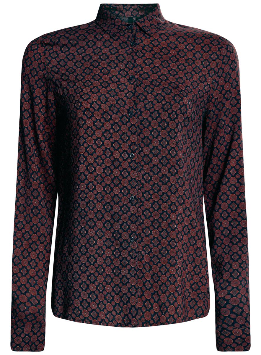 Блузка11411087-1/24681/2930GЖенская блузка oodji Ultra имеет свободный крой, классический воротник и длинные рукава. Застегивается спереди и на манжетах на пуговицы.